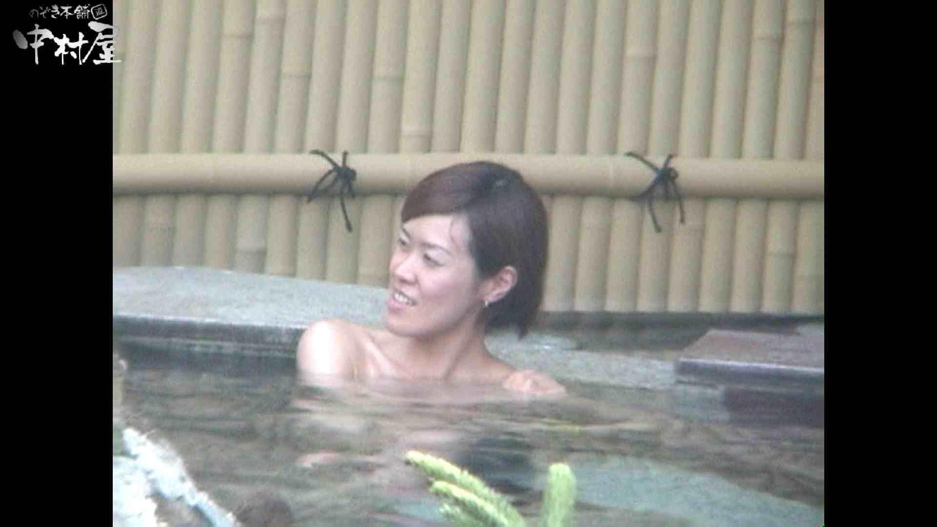Aquaな露天風呂Vol.961 盗撮 スケベ動画紹介 104連発 35