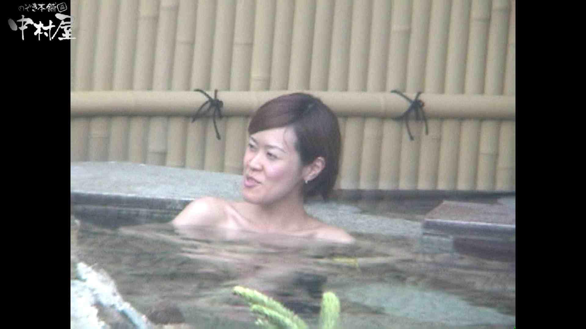 Aquaな露天風呂Vol.961 露天風呂 | OLのエロ生活  104連発 37