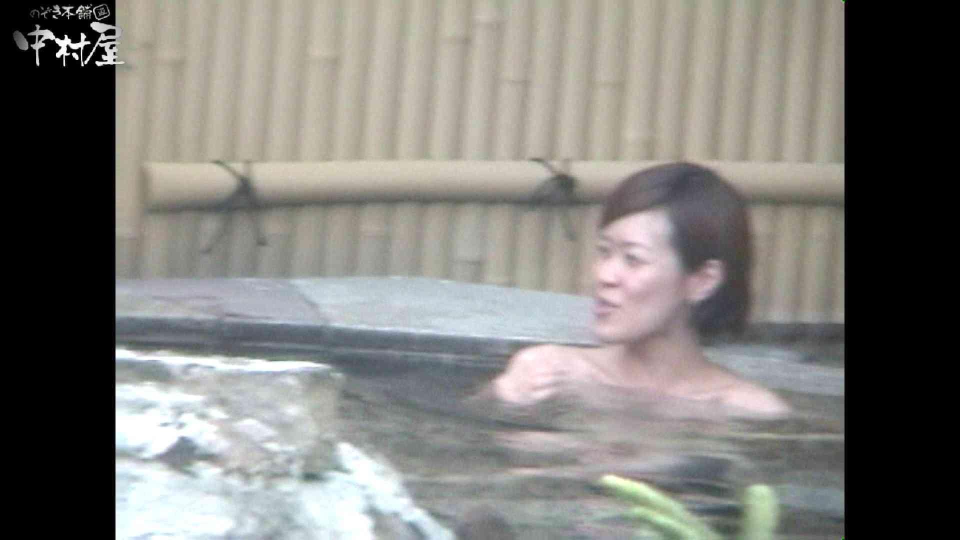 Aquaな露天風呂Vol.961 盗撮 スケベ動画紹介 104連発 38