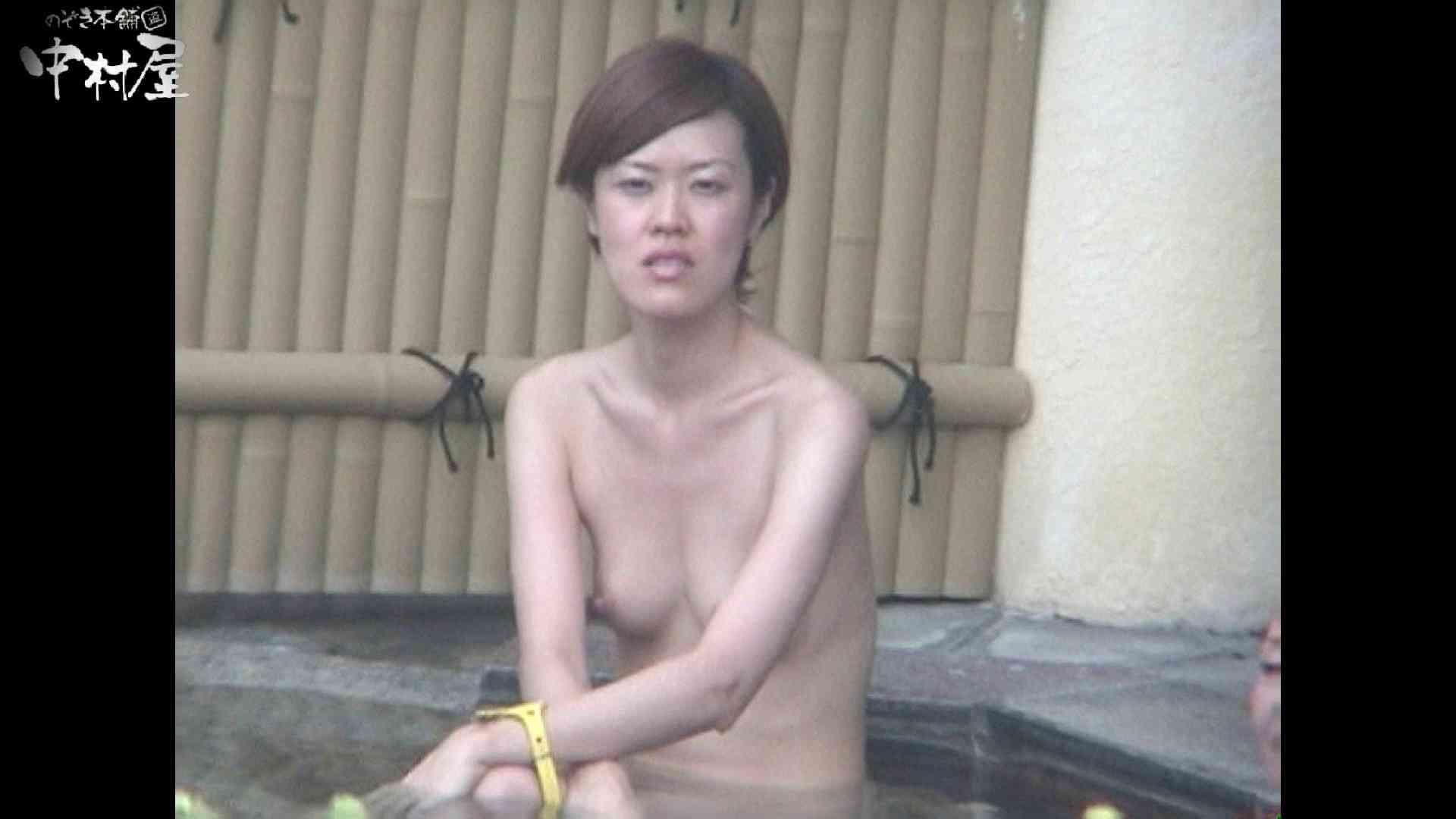 Aquaな露天風呂Vol.961 盗撮 スケベ動画紹介 104連発 65
