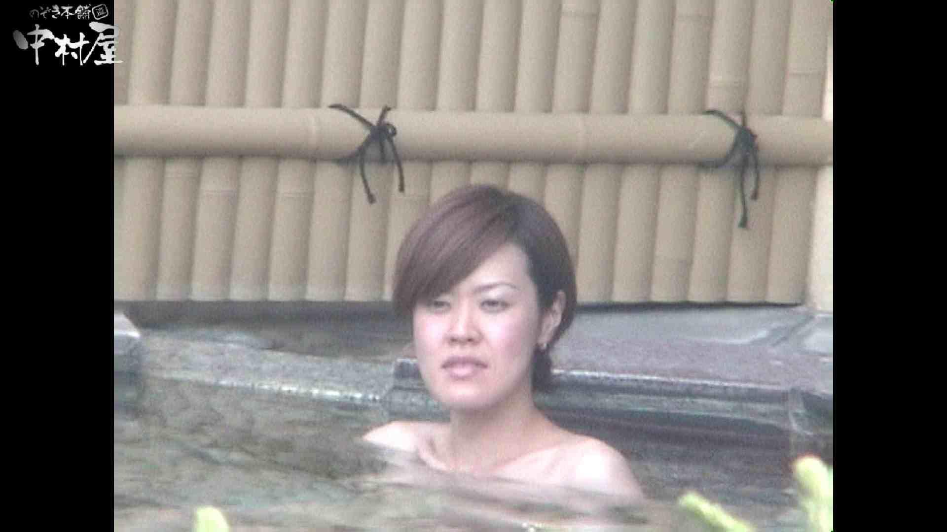 Aquaな露天風呂Vol.961 露天風呂 | OLのエロ生活  104連発 70