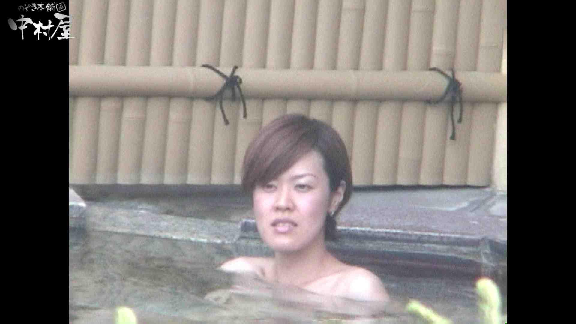 Aquaな露天風呂Vol.961 露天風呂  104連発 72