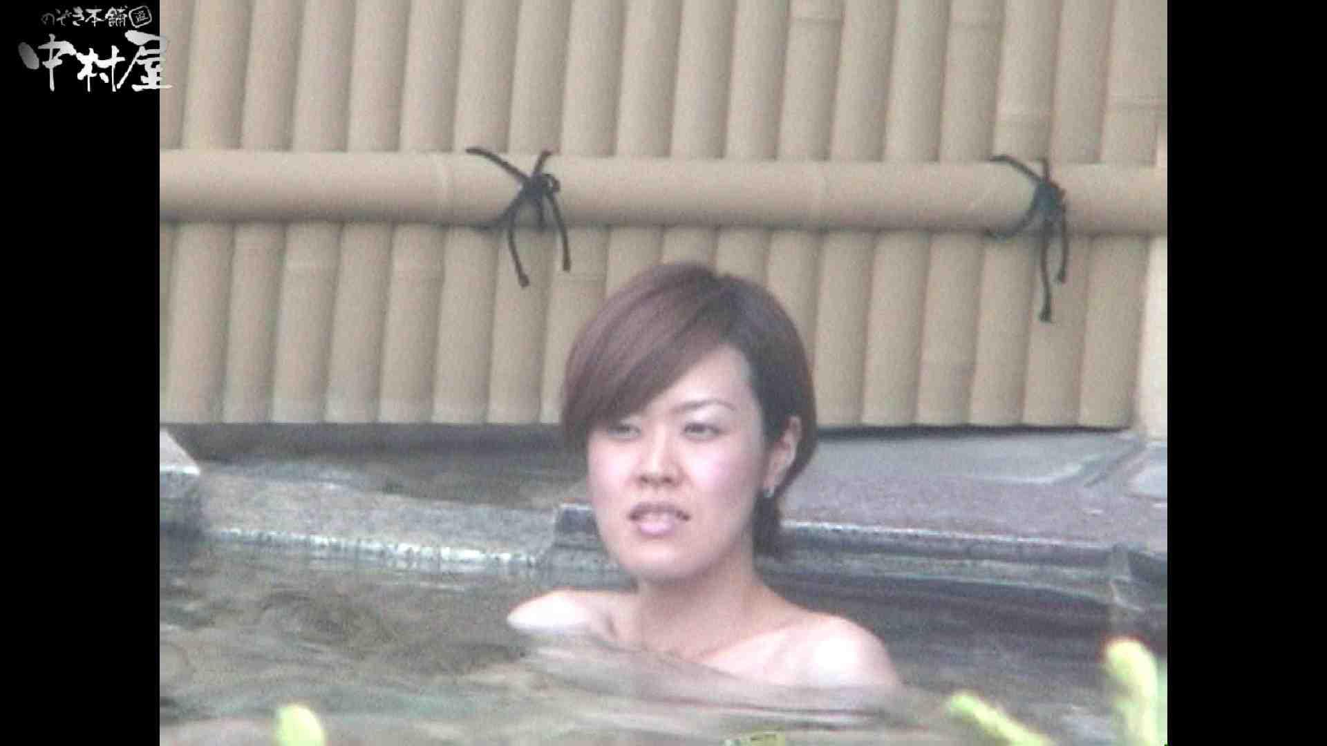 Aquaな露天風呂Vol.961 露天風呂 | OLのエロ生活  104連発 73