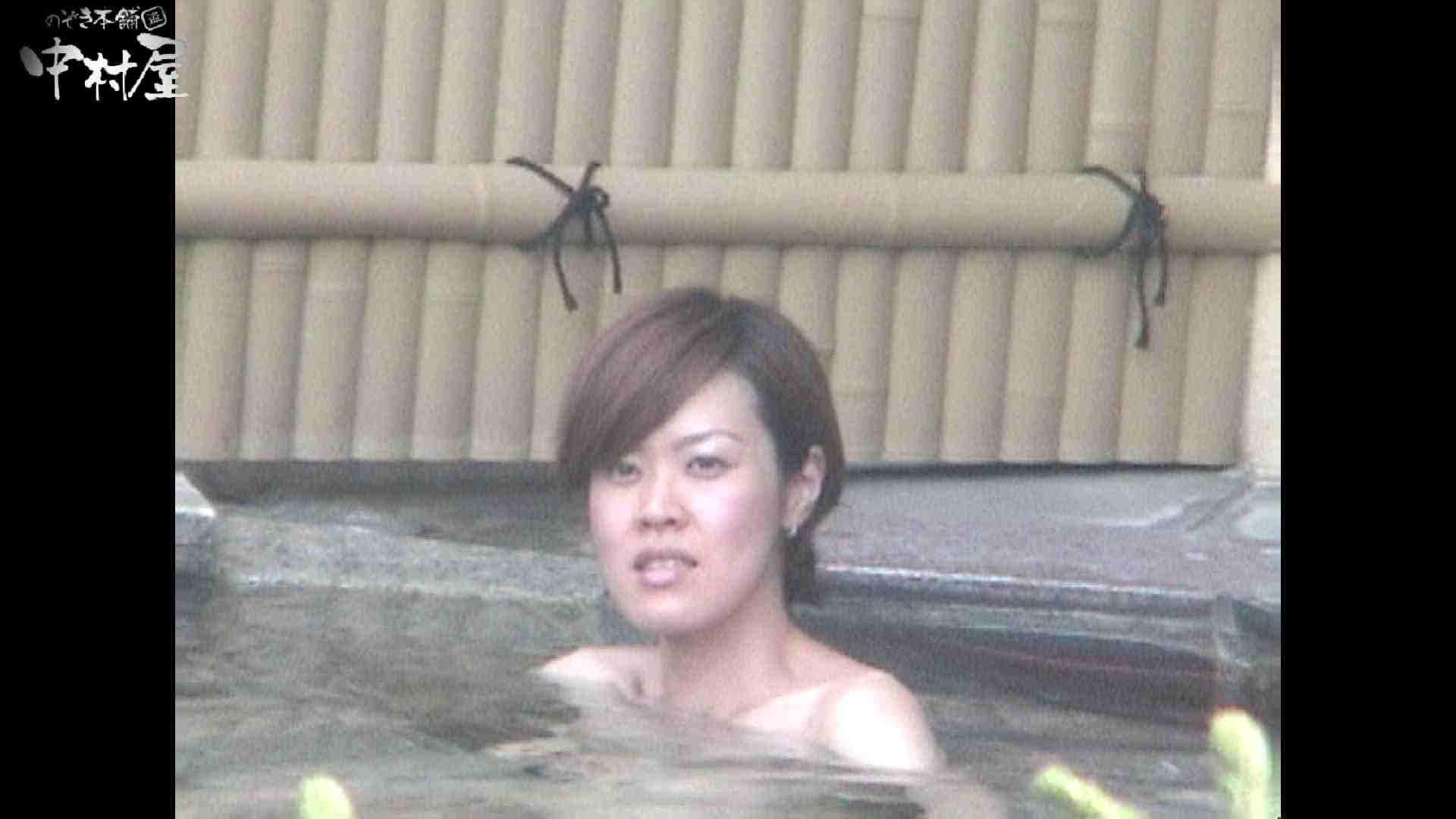 Aquaな露天風呂Vol.961 露天風呂  104連発 75
