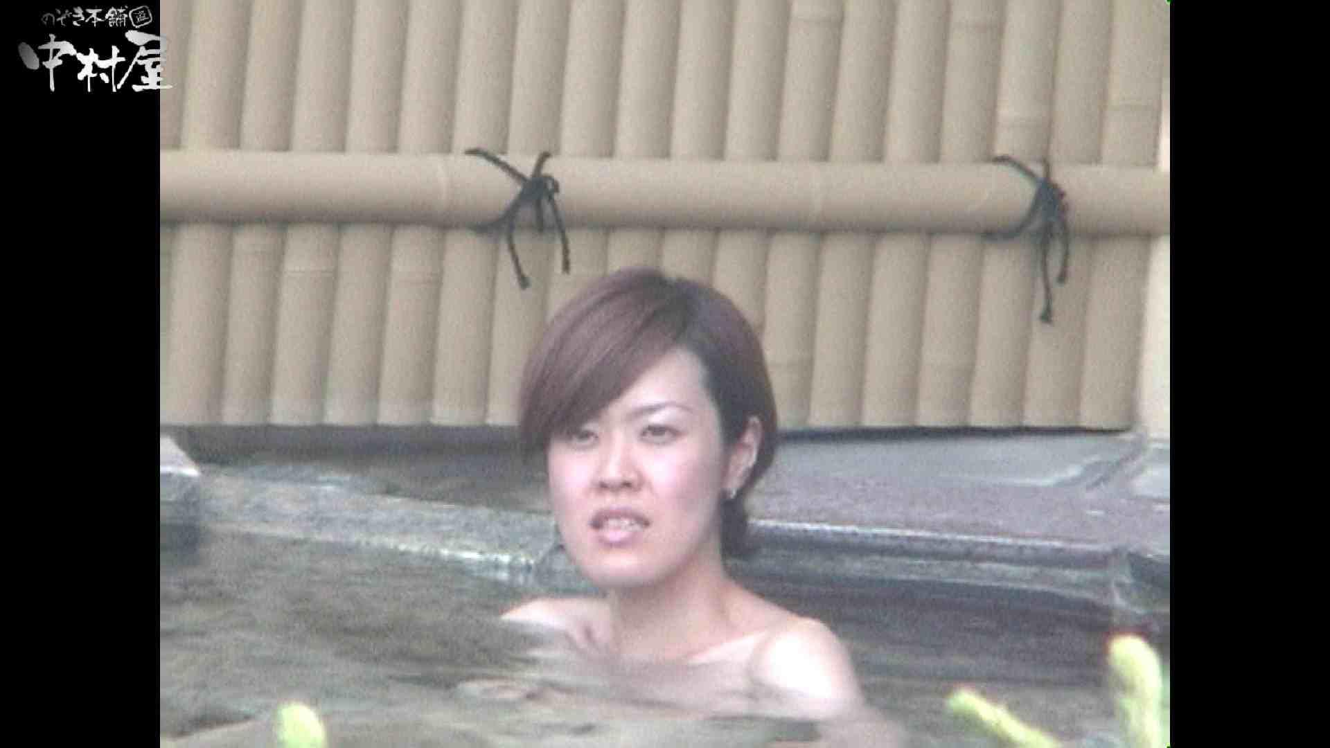 Aquaな露天風呂Vol.961 露天風呂 | OLのエロ生活  104連発 76