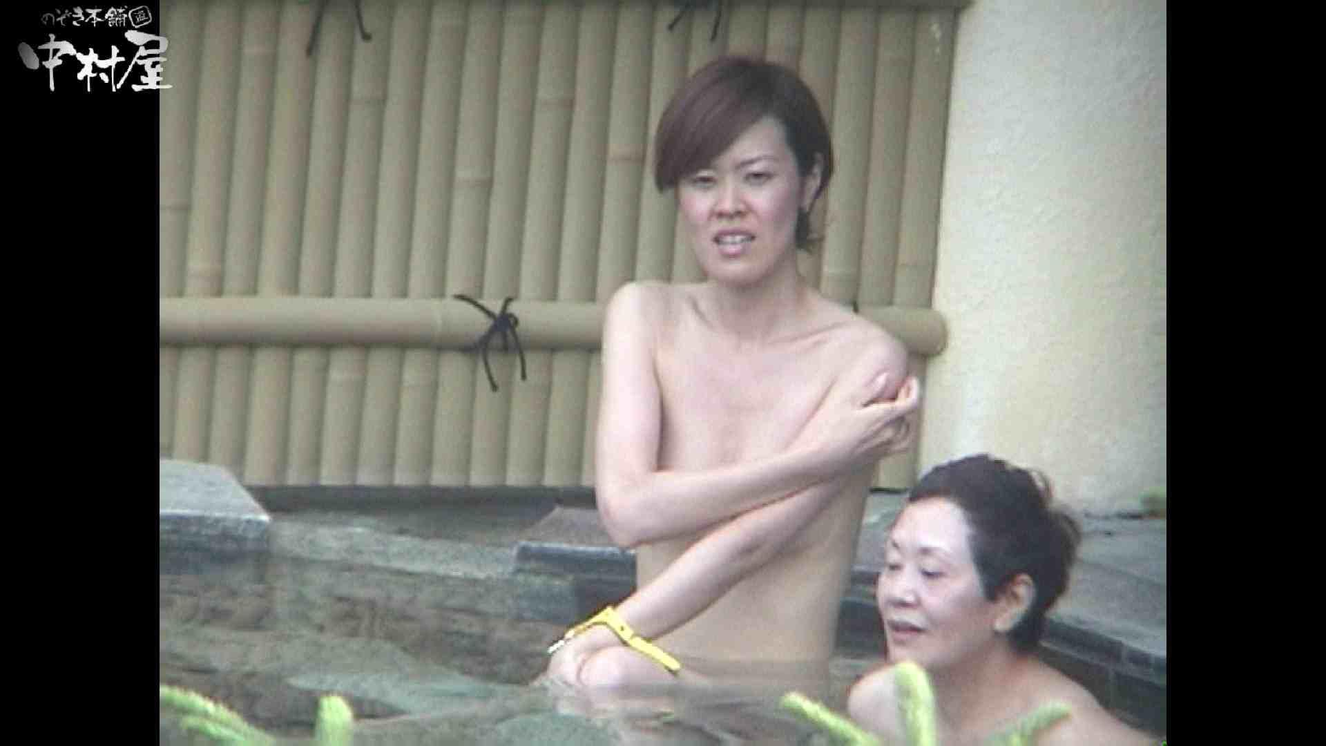 Aquaな露天風呂Vol.961 露天風呂  104連発 87