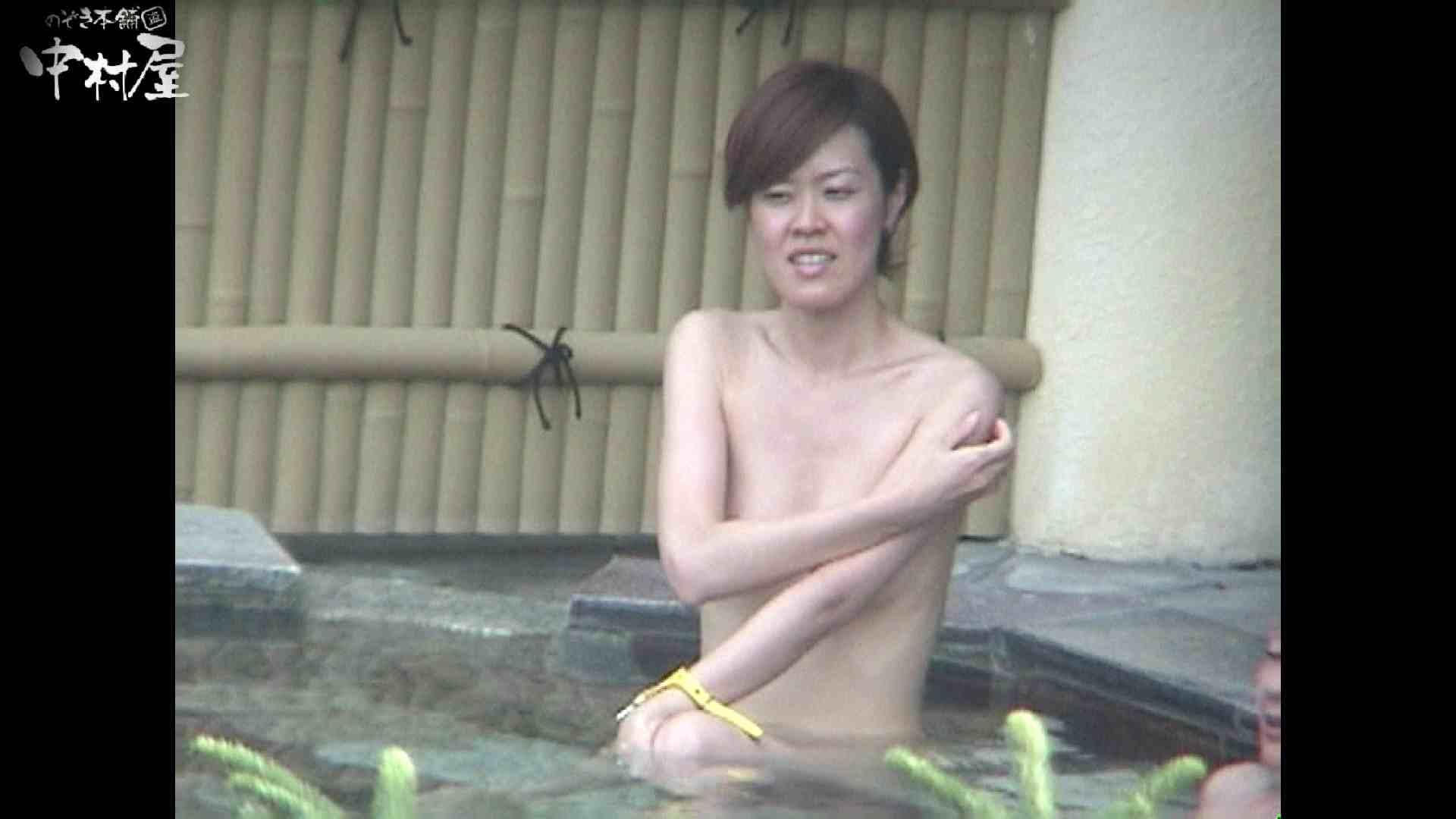 Aquaな露天風呂Vol.961 露天風呂 | OLのエロ生活  104連発 88