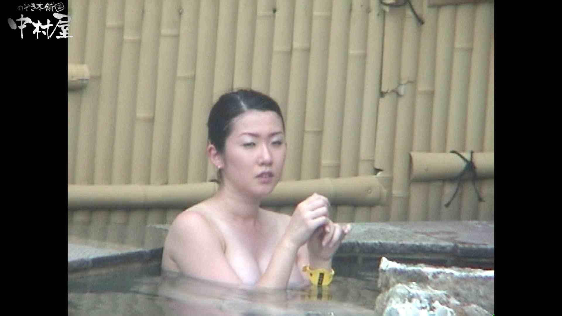 Aquaな露天風呂Vol.961 露天風呂  104連発 93