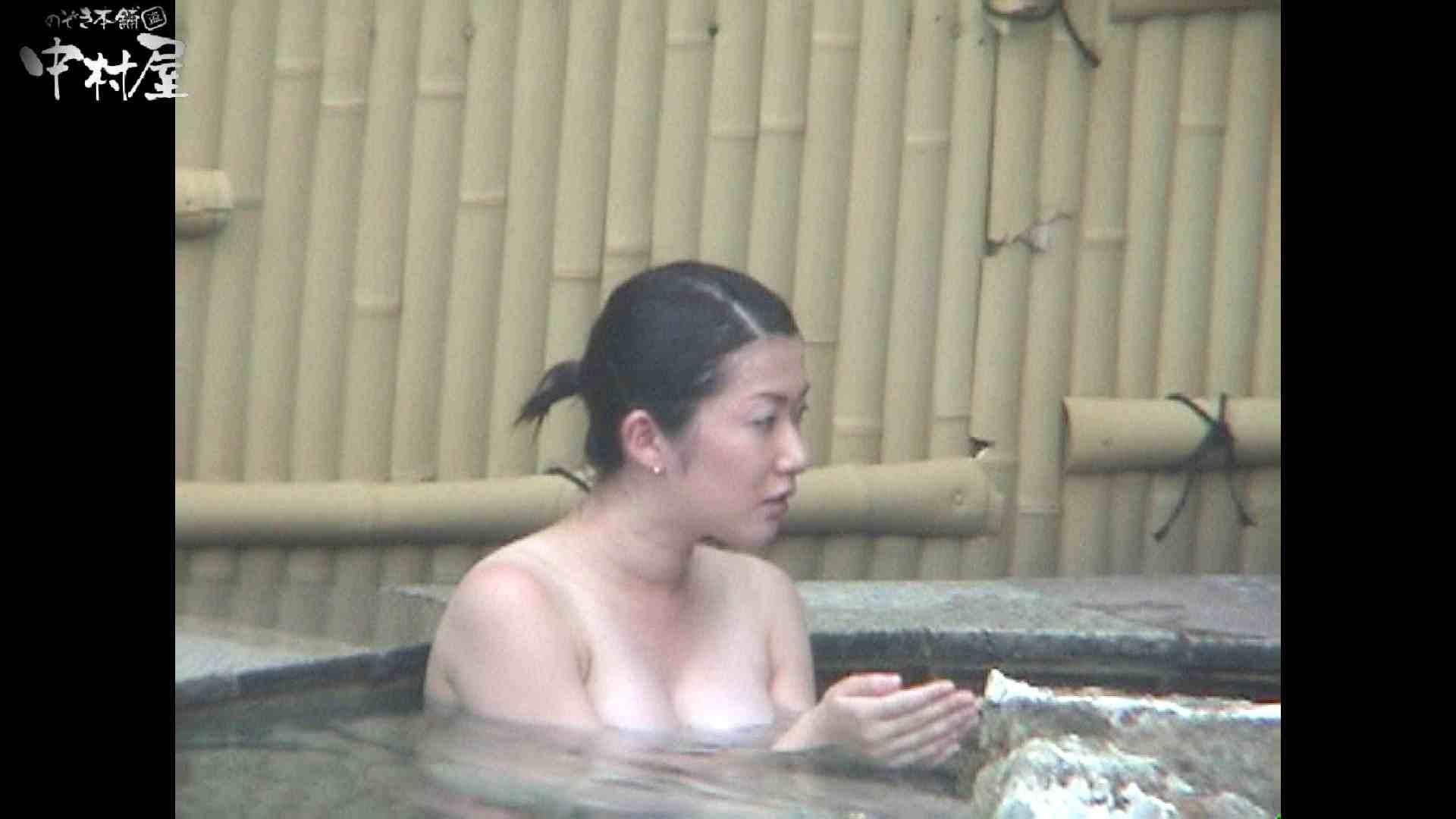 Aquaな露天風呂Vol.961 露天風呂 | OLのエロ生活  104連発 97