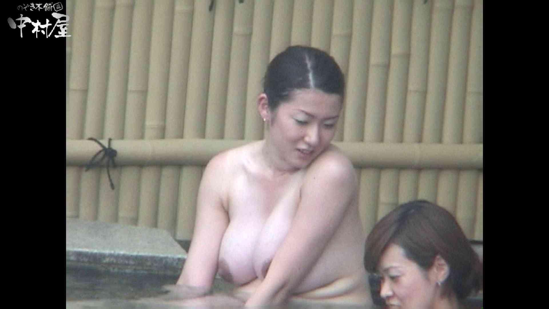 Aquaな露天風呂Vol.961 露天風呂 | OLのエロ生活  104連発 100