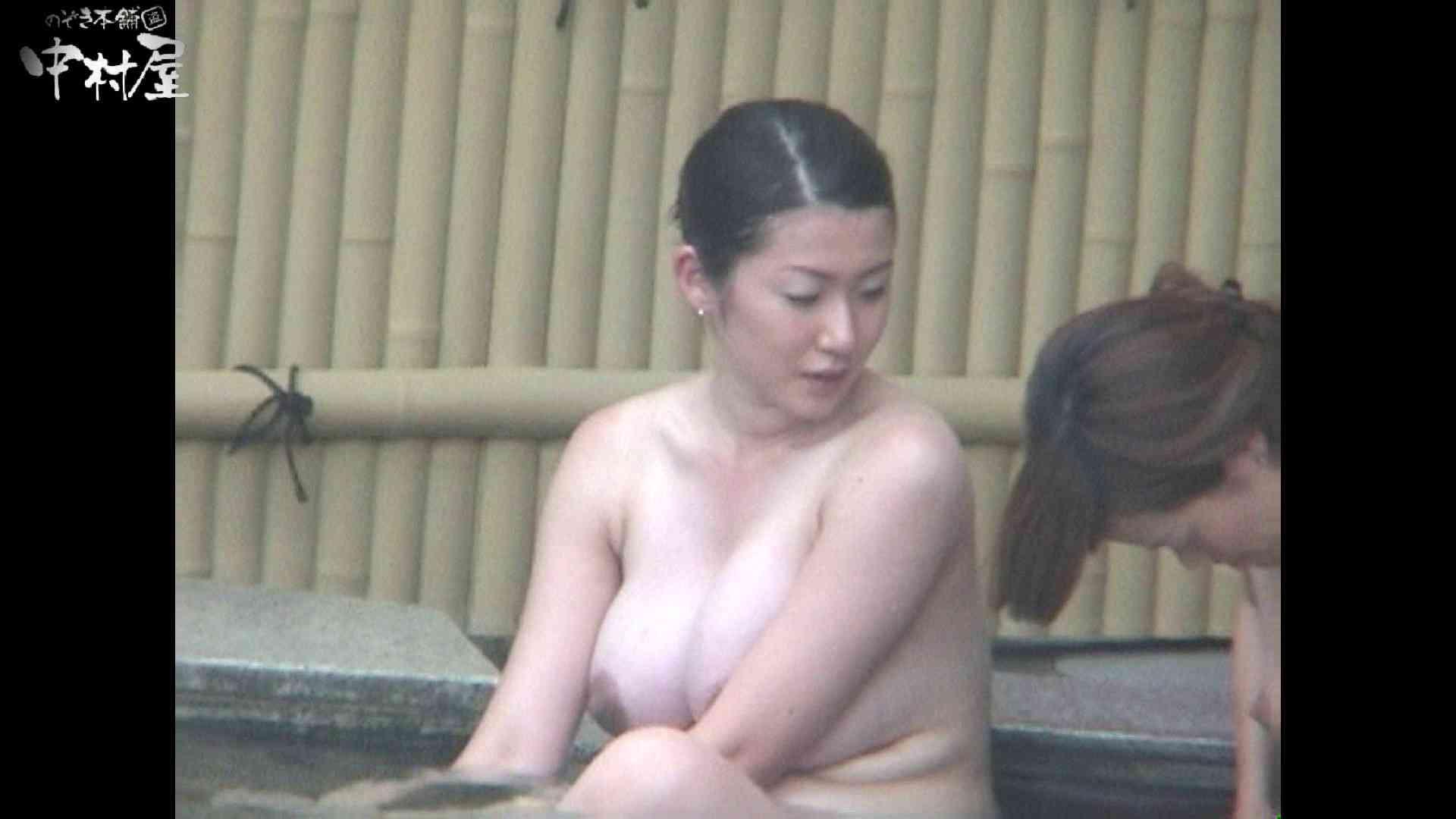Aquaな露天風呂Vol.961 露天風呂 | OLのエロ生活  104連発 103