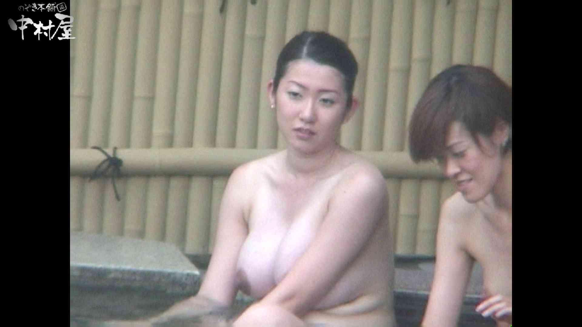 Aquaな露天風呂Vol.961 盗撮 スケベ動画紹介 104連発 104