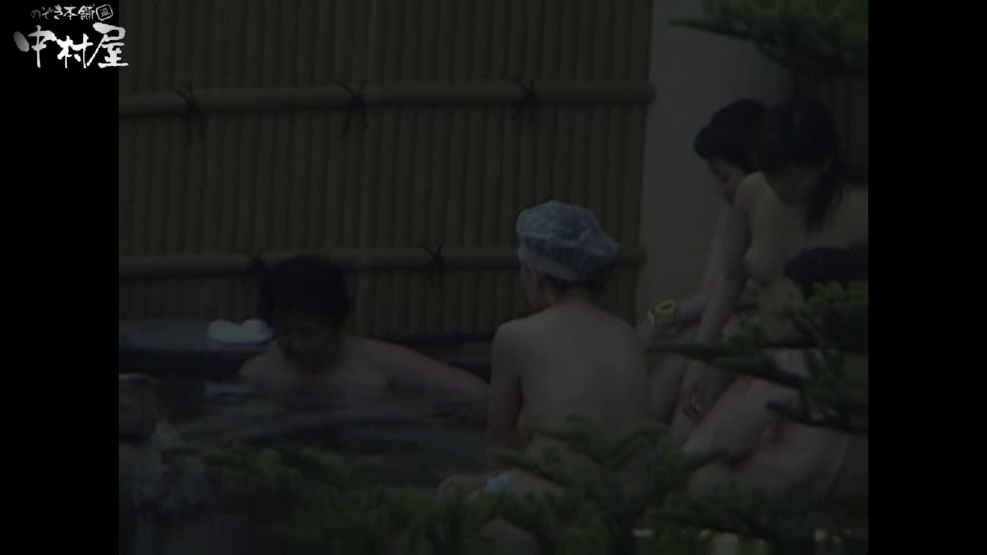 Aquaな露天風呂Vol.962 盗撮 性交動画流出 35連発 2