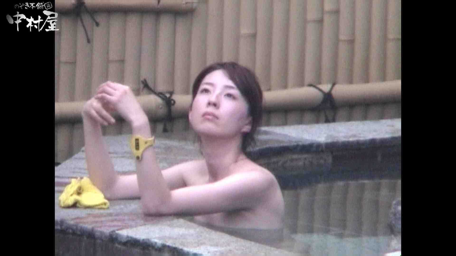 無料アダルト動画:Aquaな露天風呂Vol.964:のぞき本舗 中村屋