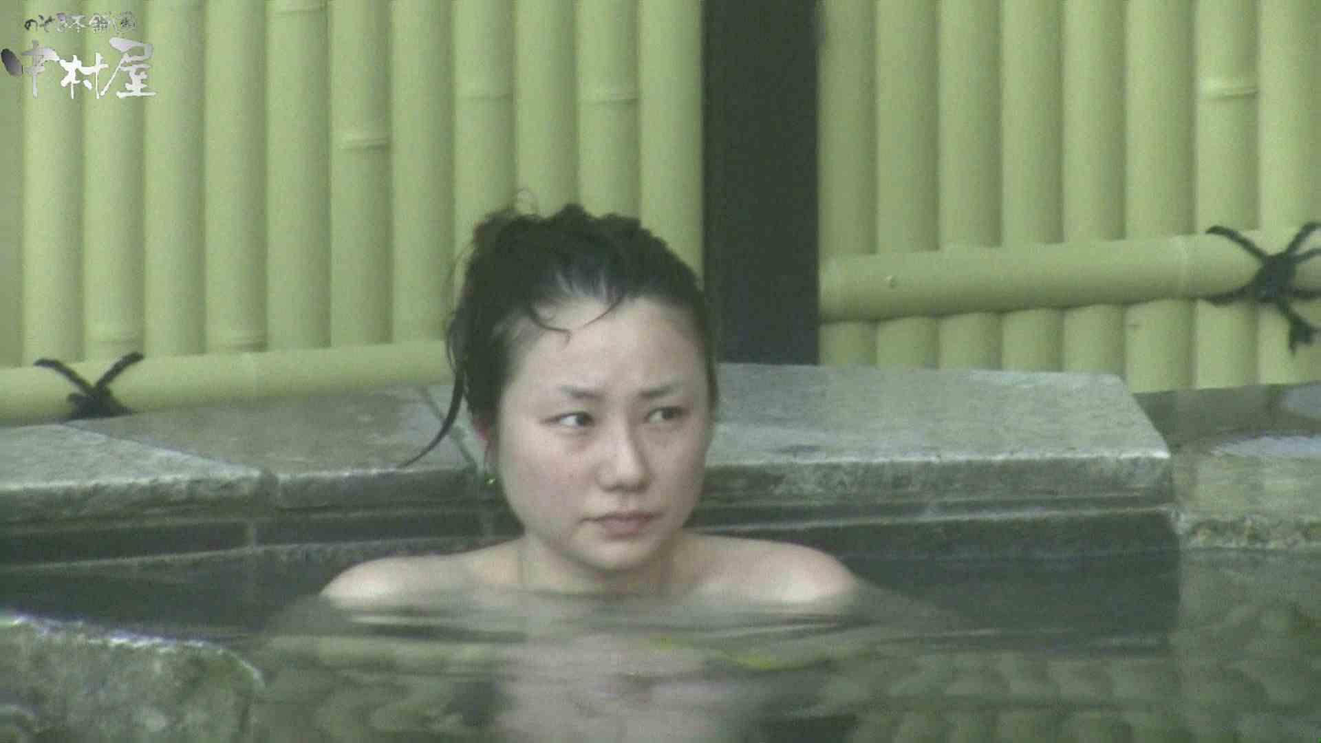 Aquaな露天風呂Vol.969 盗撮  86連発 9