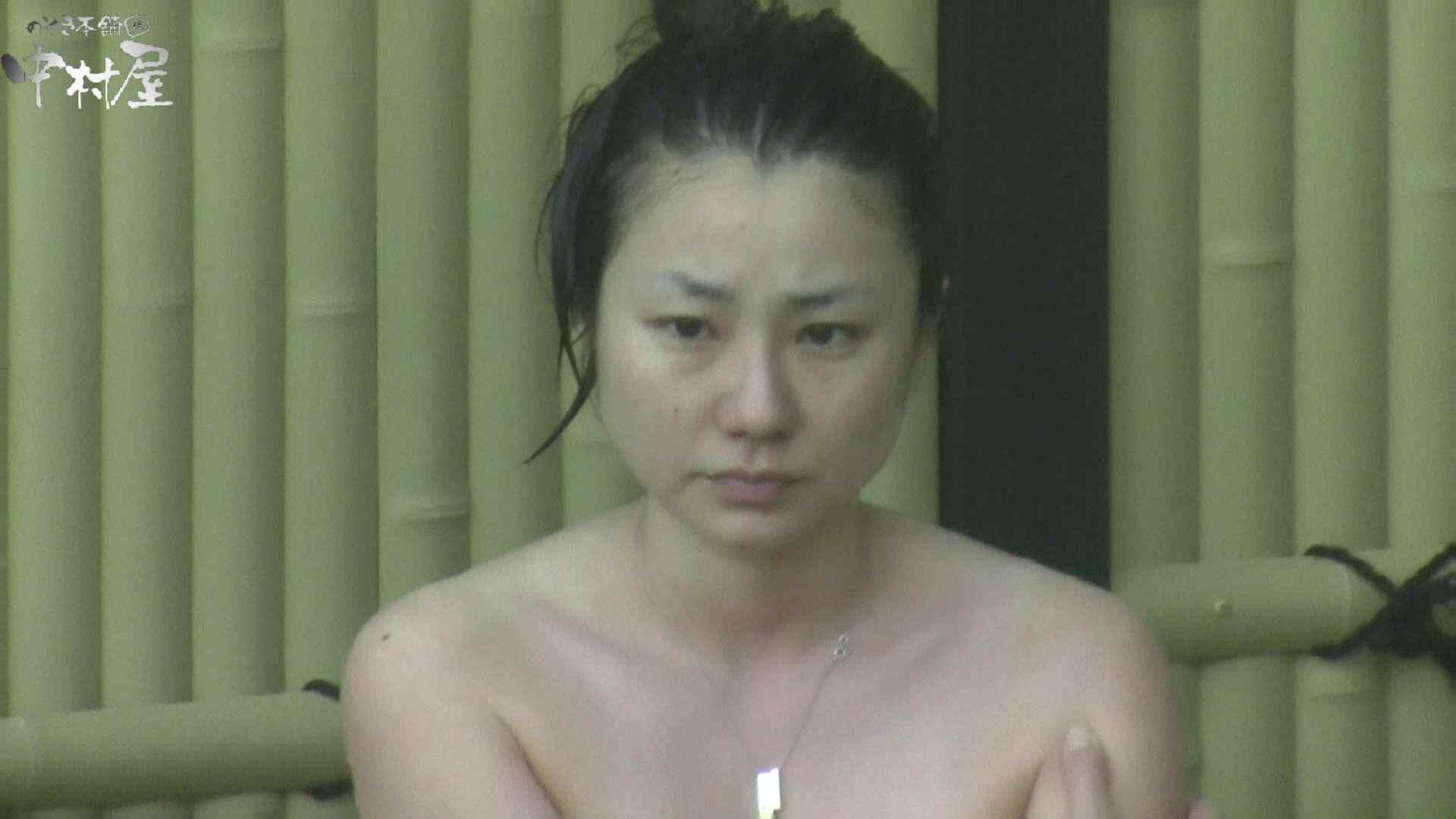Aquaな露天風呂Vol.969 盗撮   OLのエロ生活  86連発 13