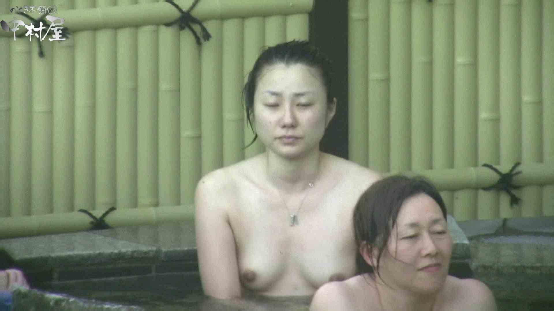 Aquaな露天風呂Vol.969 盗撮   OLのエロ生活  86連発 25