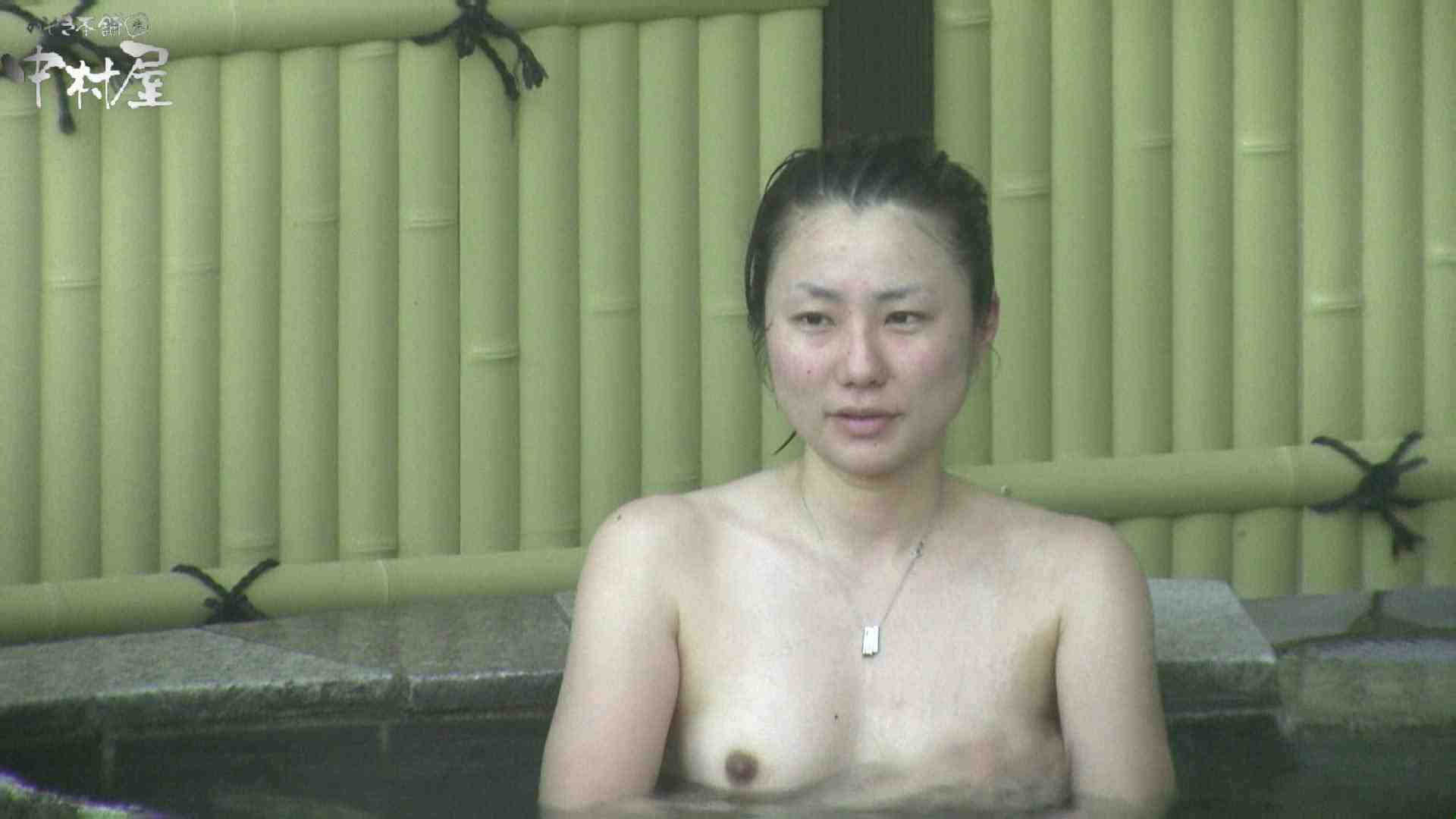 Aquaな露天風呂Vol.969 露天風呂 盗み撮り動画キャプチャ 86連発 32