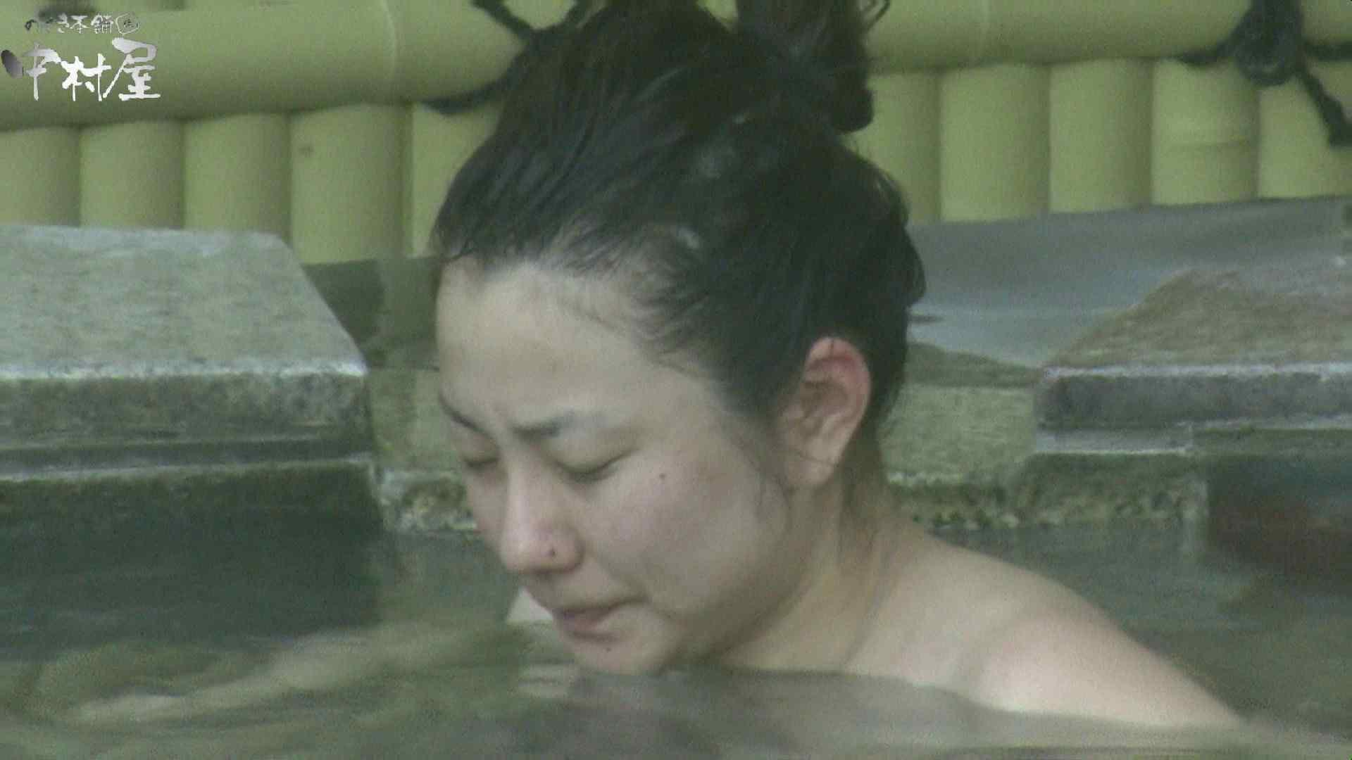 Aquaな露天風呂Vol.969 露天風呂 盗み撮り動画キャプチャ 86連発 80