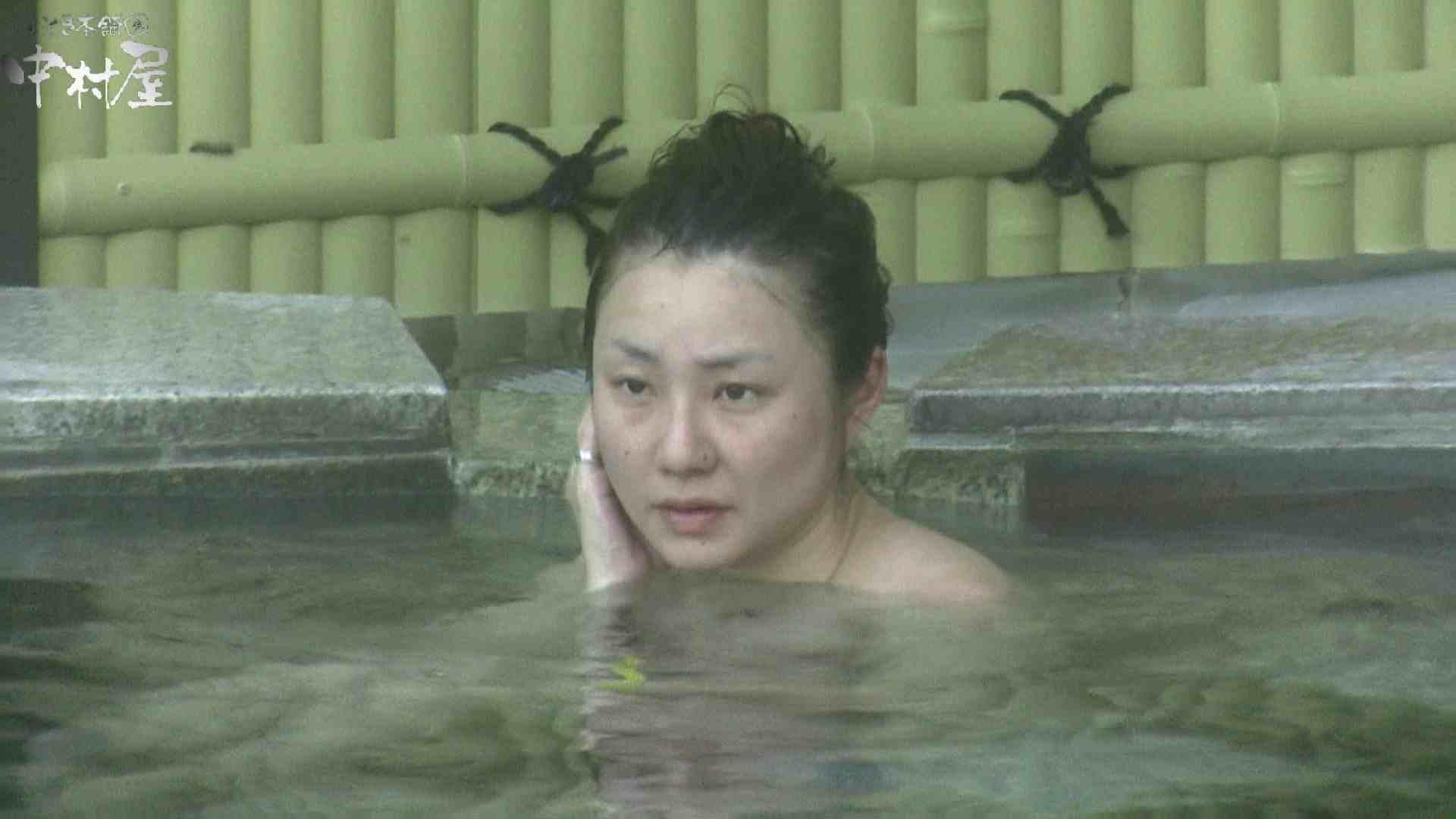 Aquaな露天風呂Vol.969 盗撮  86連発 81