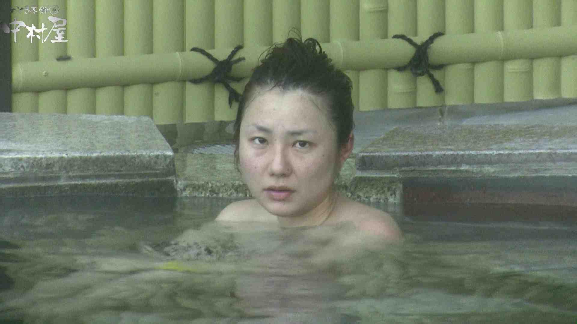 Aquaな露天風呂Vol.969 盗撮   OLのエロ生活  86連発 82