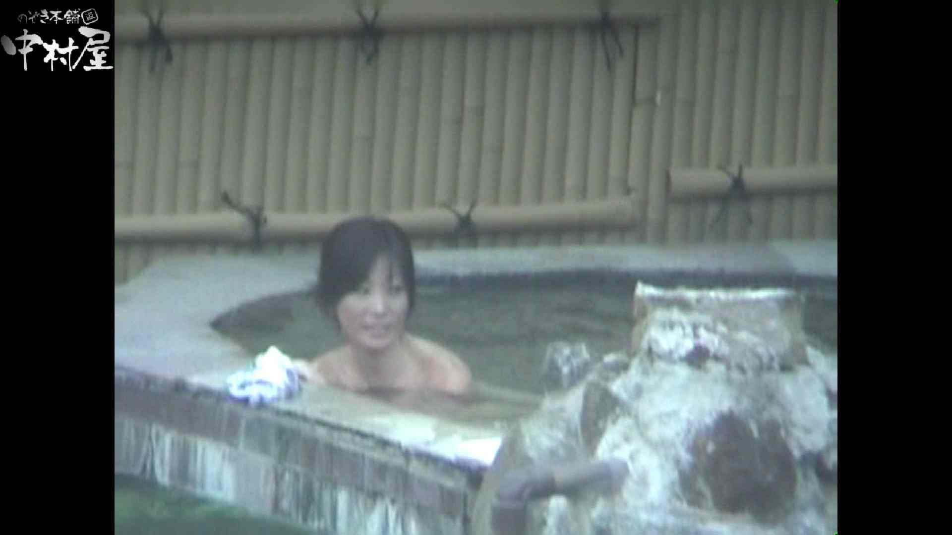 Aquaな露天風呂Vol.972 OLのエロ生活   盗撮  105連発 1
