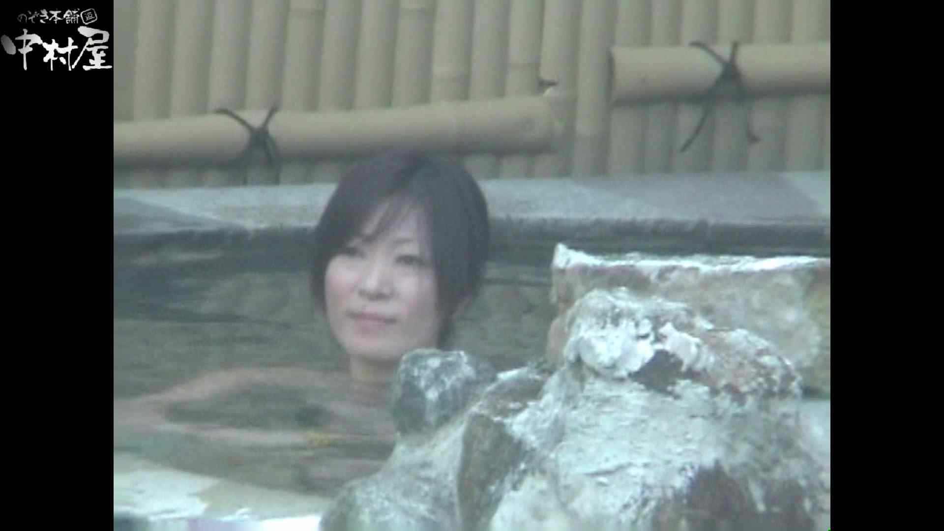 Aquaな露天風呂Vol.972 OLのエロ生活   盗撮  105連発 4