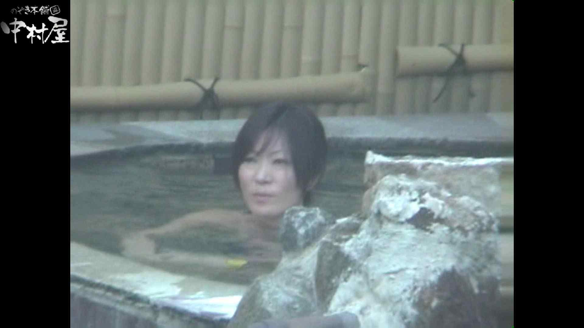 Aquaな露天風呂Vol.972 露天風呂 セックス無修正動画無料 105連発 5