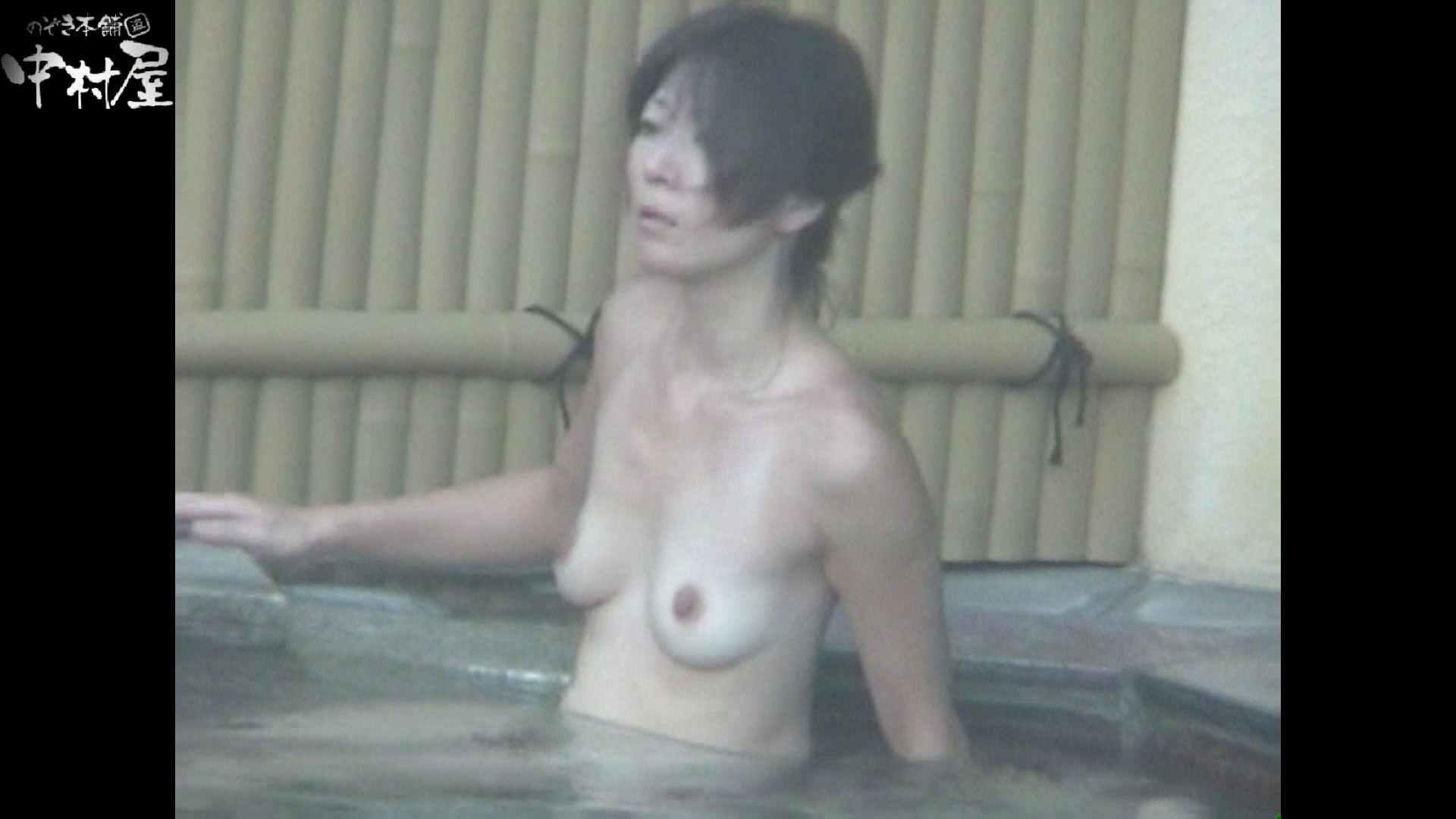 Aquaな露天風呂Vol.972 OLのエロ生活   盗撮  105連発 19