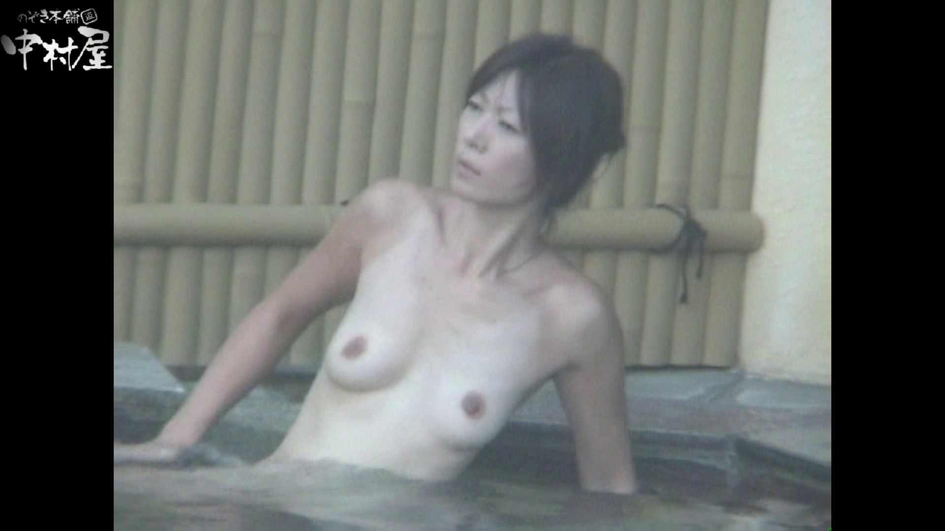 Aquaな露天風呂Vol.972 露天風呂 セックス無修正動画無料 105連発 20