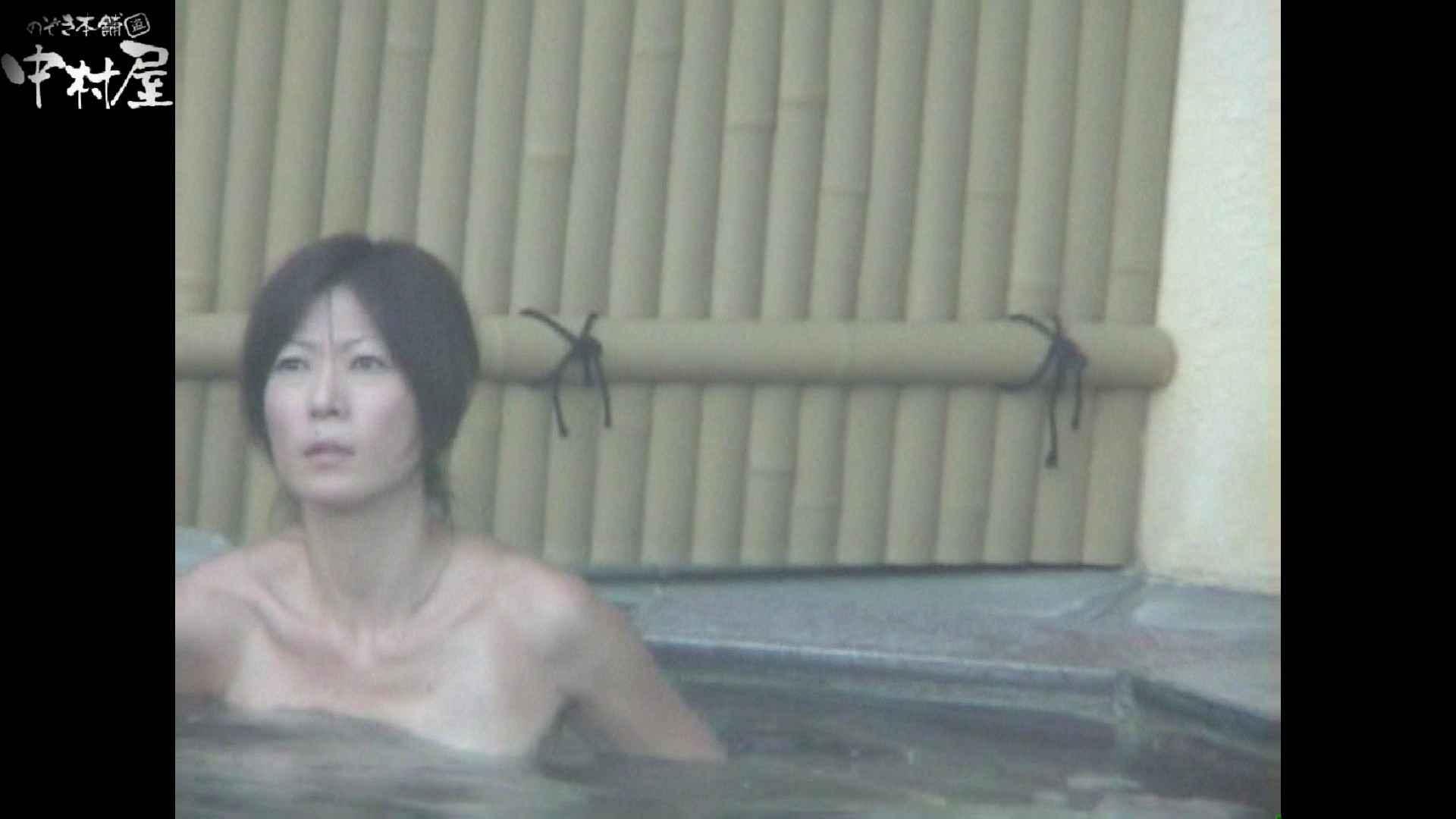 Aquaな露天風呂Vol.972 OLのエロ生活  105連発 21