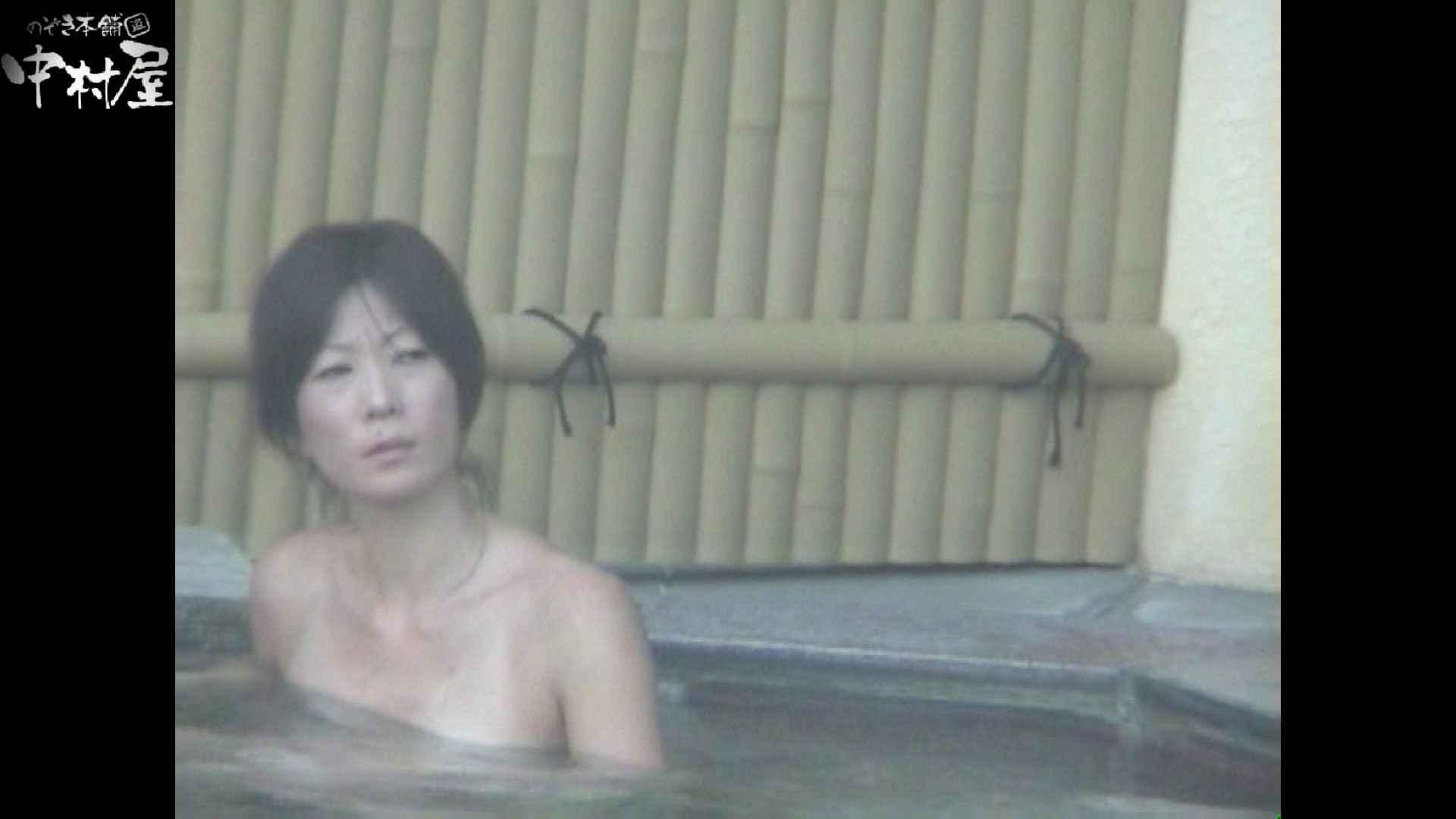 Aquaな露天風呂Vol.972 OLのエロ生活   盗撮  105連発 22