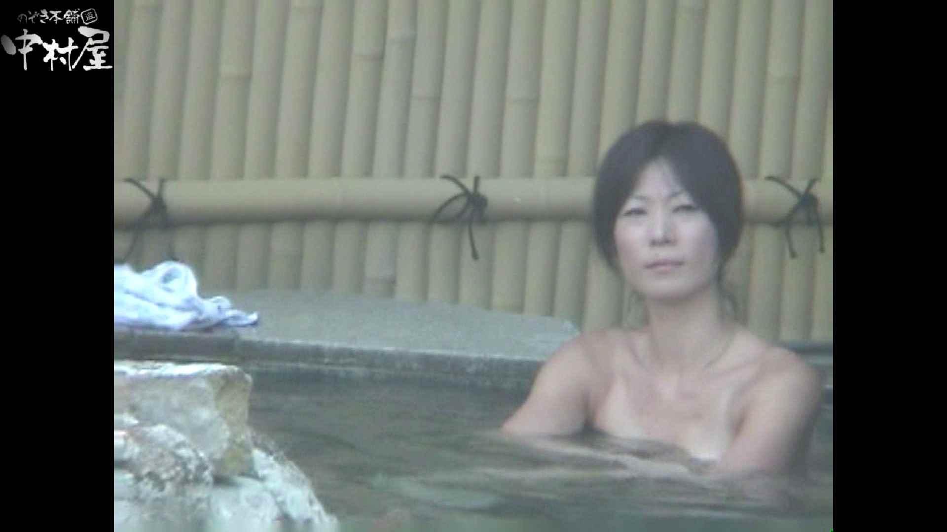 Aquaな露天風呂Vol.972 OLのエロ生活  105連発 24
