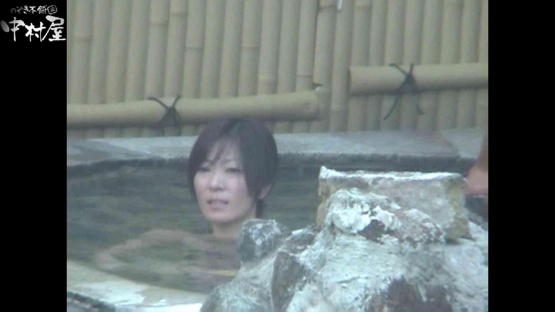 Aquaな露天風呂Vol.972 OLのエロ生活  105連発 27