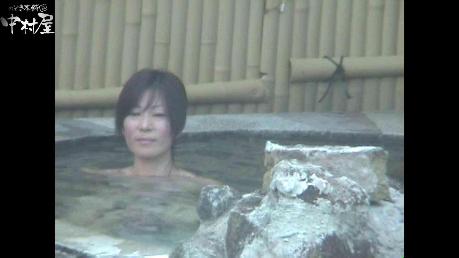 Aquaな露天風呂Vol.972 OLのエロ生活  105連発 33