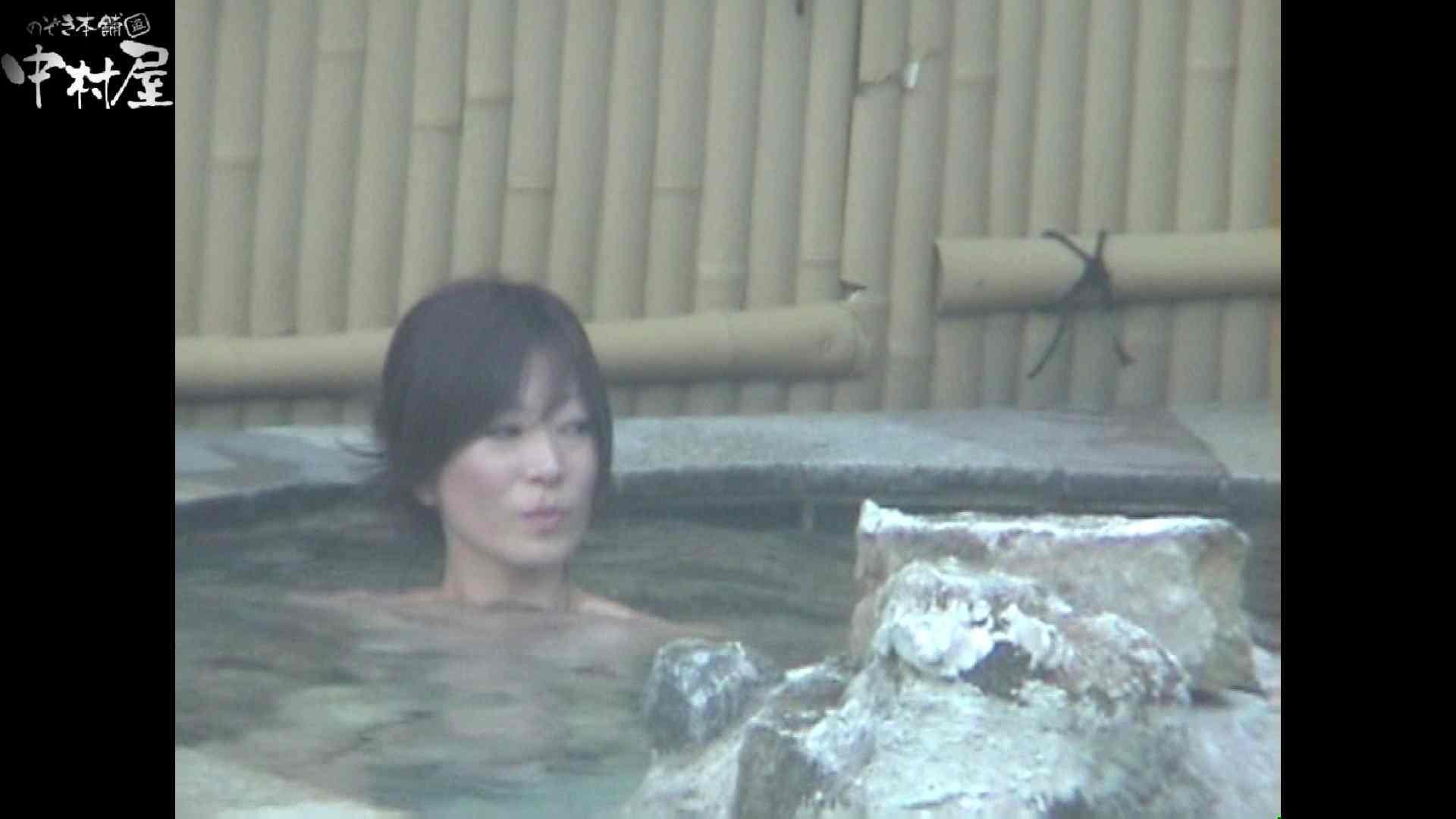 Aquaな露天風呂Vol.972 OLのエロ生活   盗撮  105連発 40
