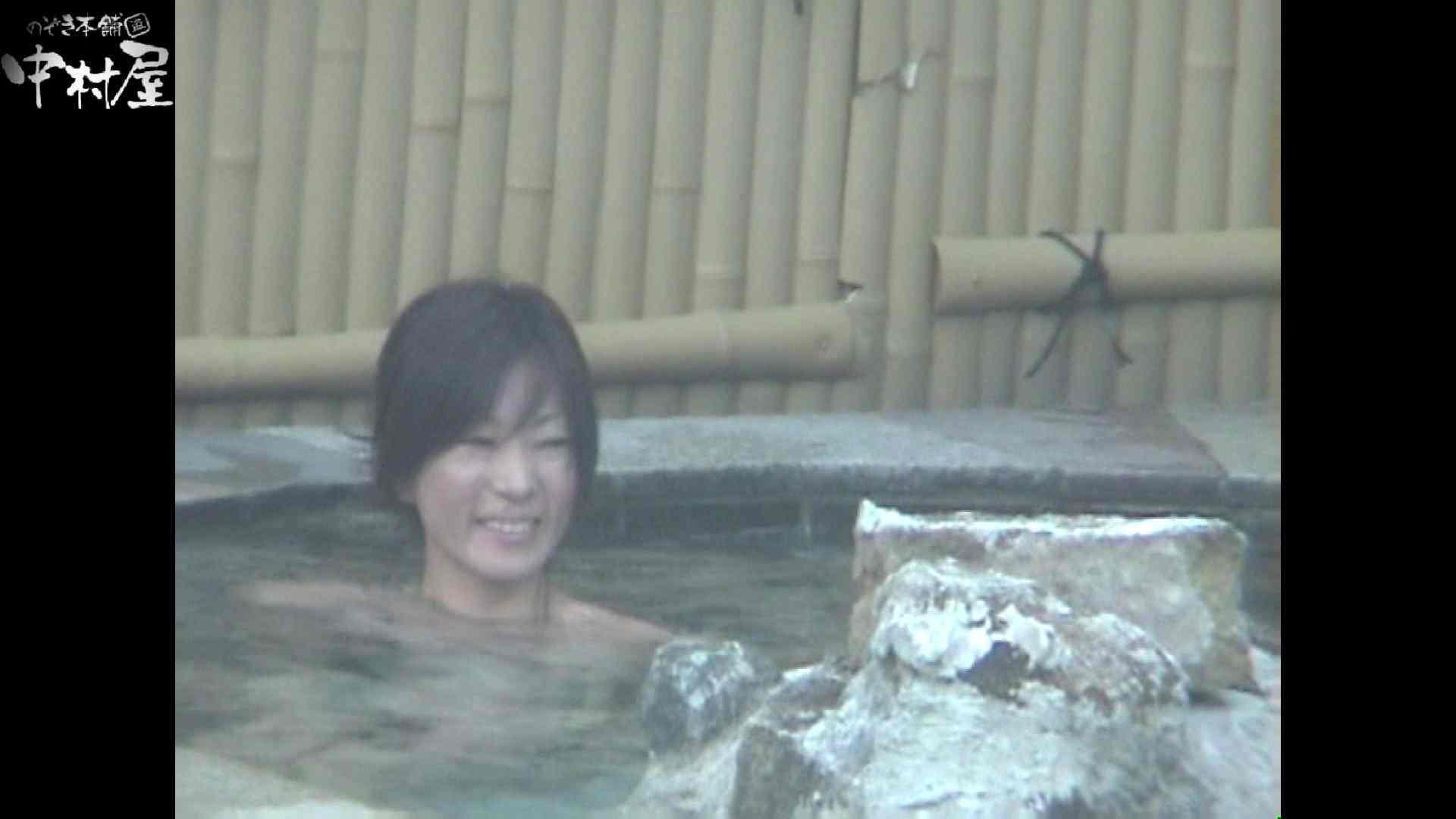 Aquaな露天風呂Vol.972 OLのエロ生活  105連発 42