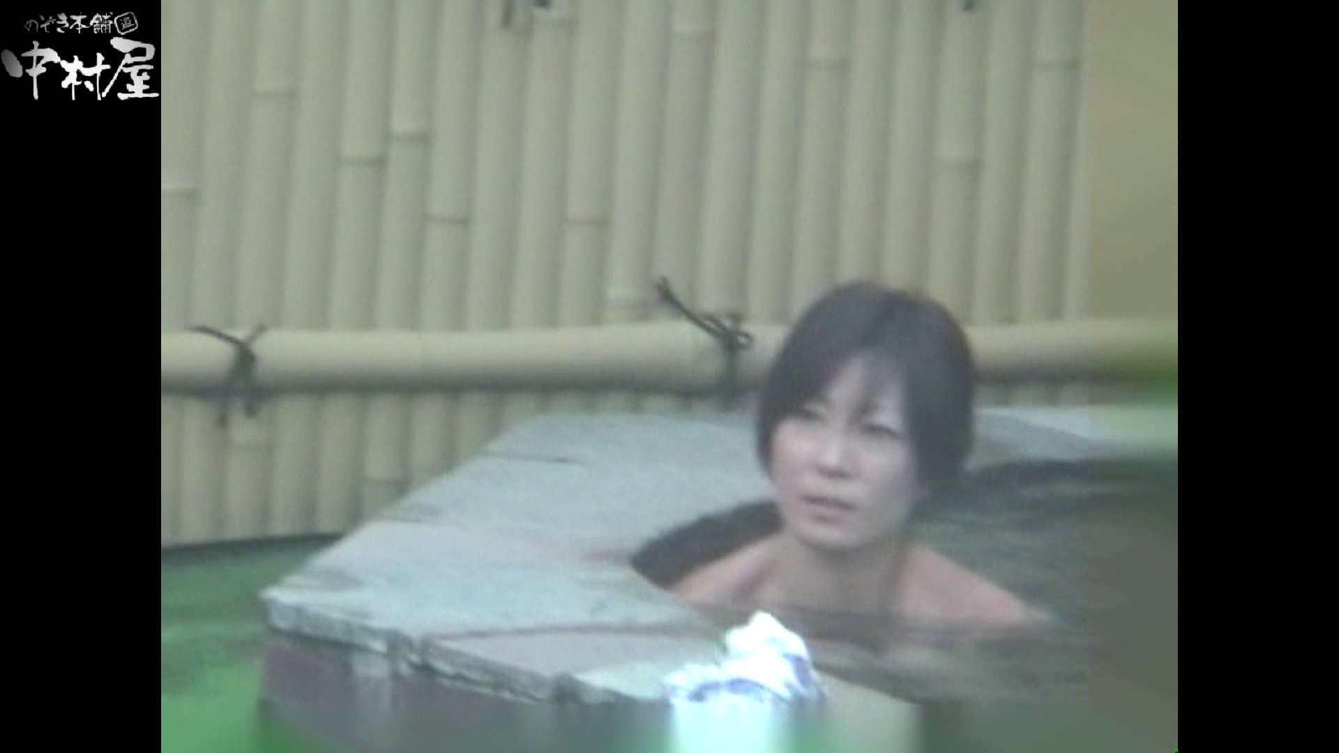 Aquaな露天風呂Vol.972 OLのエロ生活  105連発 60