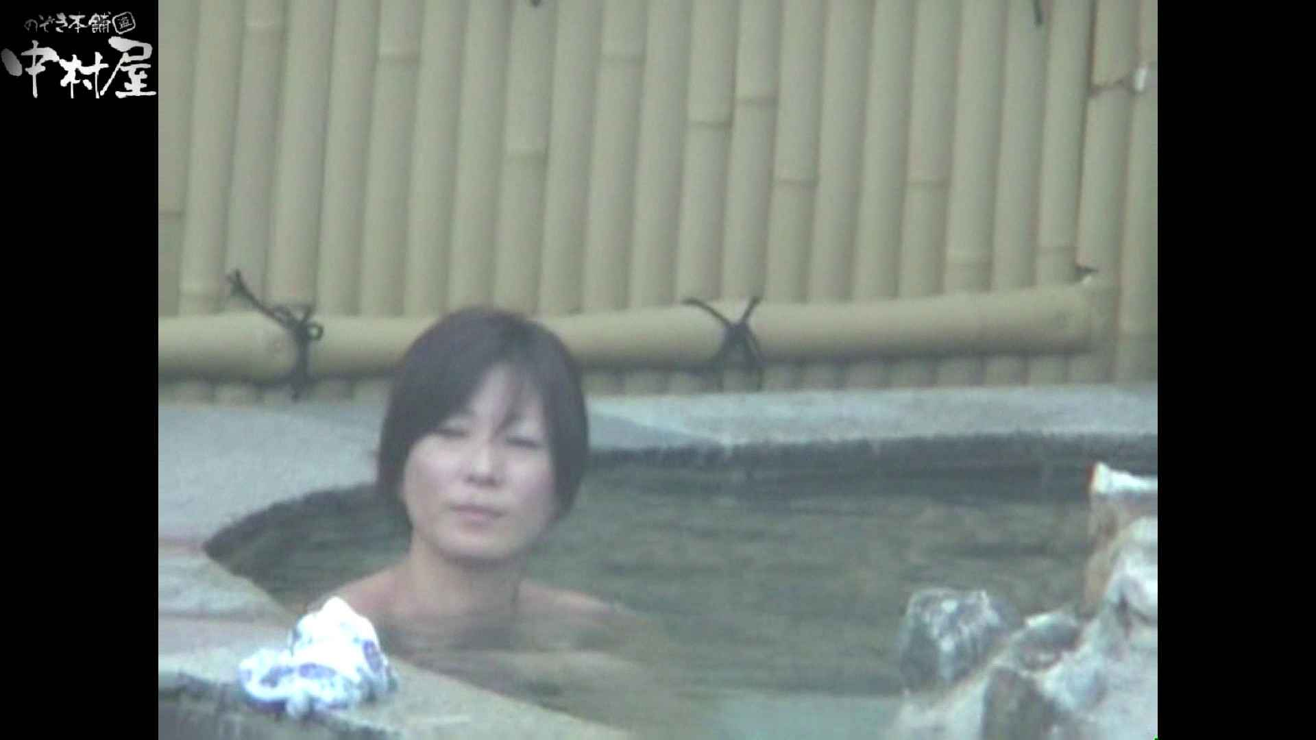 Aquaな露天風呂Vol.972 OLのエロ生活   盗撮  105連発 61