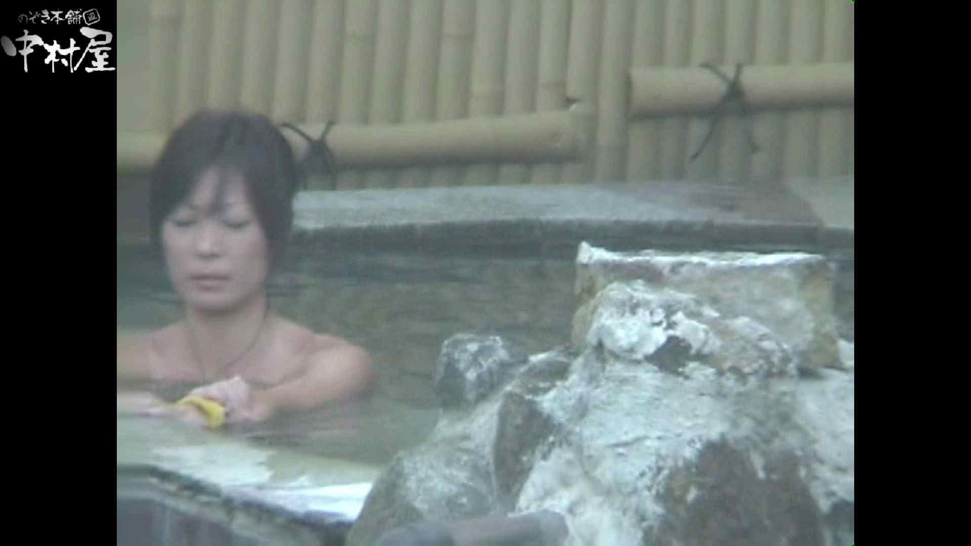 Aquaな露天風呂Vol.972 OLのエロ生活   盗撮  105連発 64