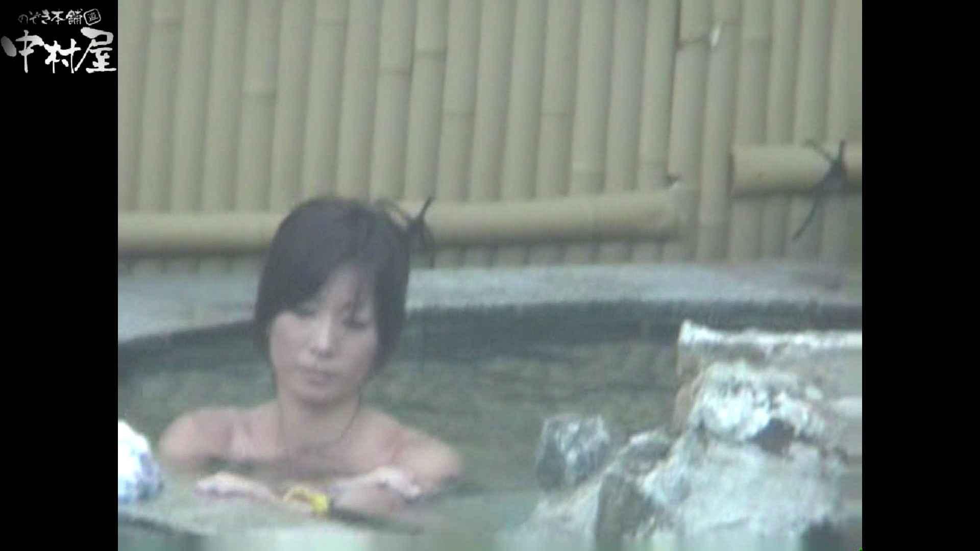 Aquaな露天風呂Vol.972 OLのエロ生活  105連発 66