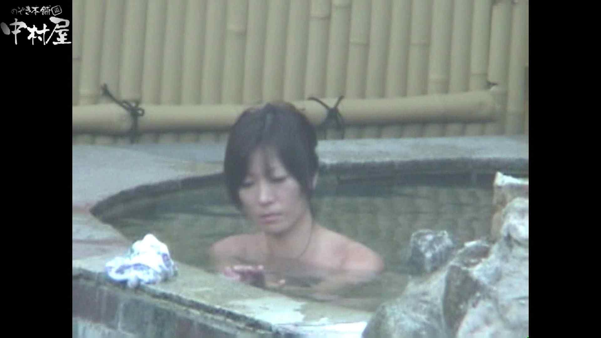Aquaな露天風呂Vol.972 OLのエロ生活   盗撮  105連発 67