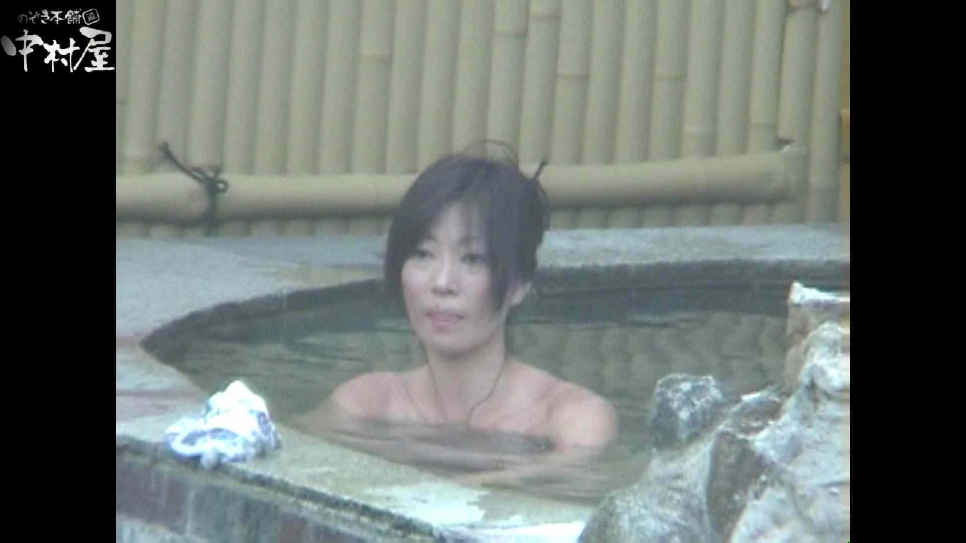 Aquaな露天風呂Vol.972 OLのエロ生活  105連発 69