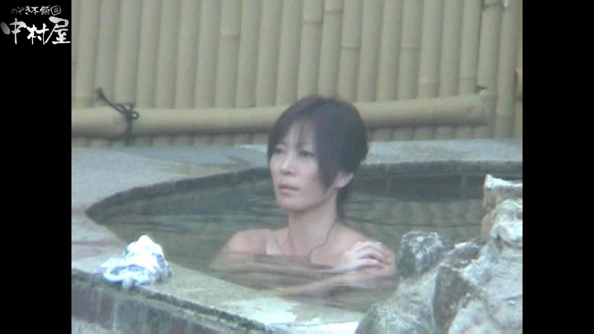 Aquaな露天風呂Vol.972 OLのエロ生活   盗撮  105連発 70
