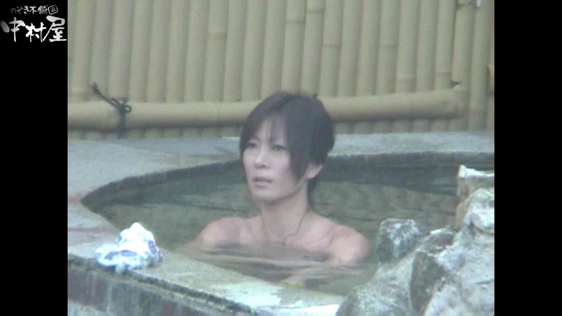 Aquaな露天風呂Vol.972 露天風呂 セックス無修正動画無料 105連発 71
