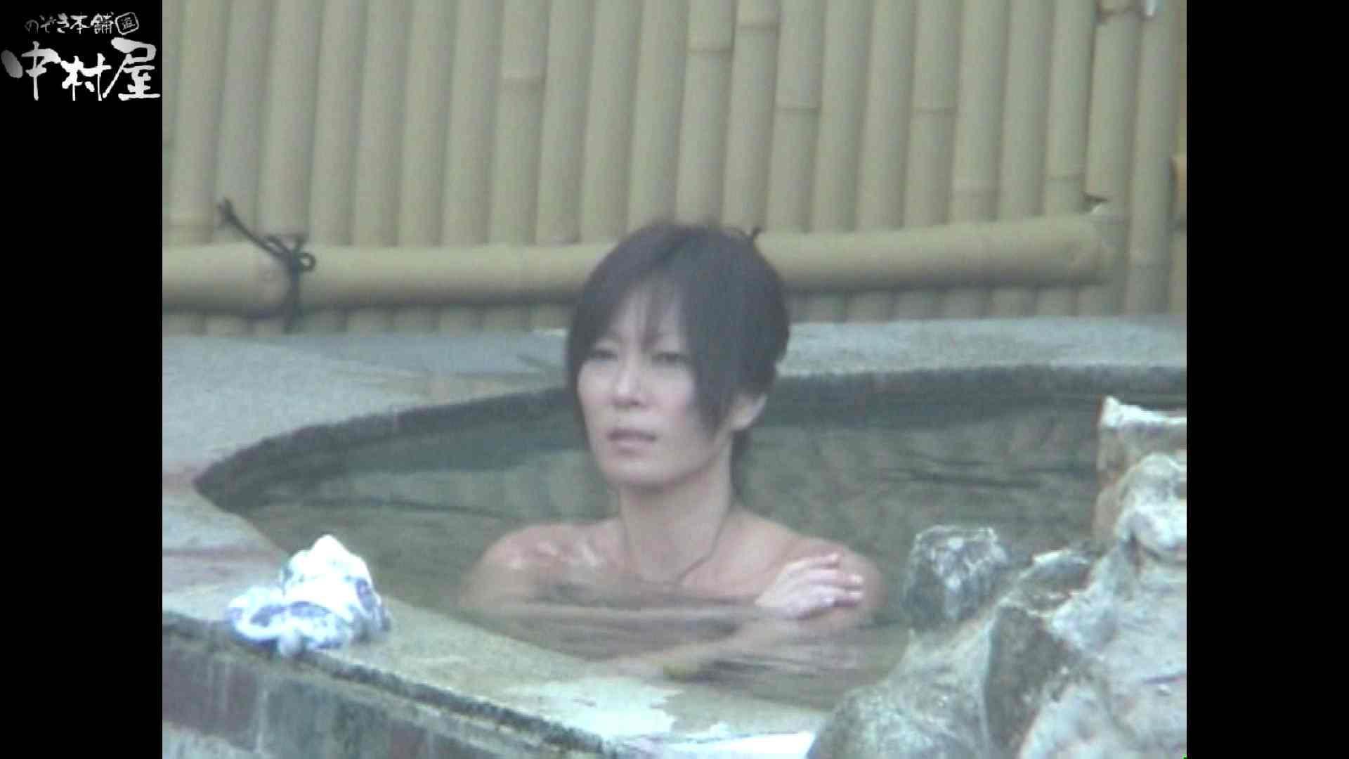 Aquaな露天風呂Vol.972 OLのエロ生活  105連発 72