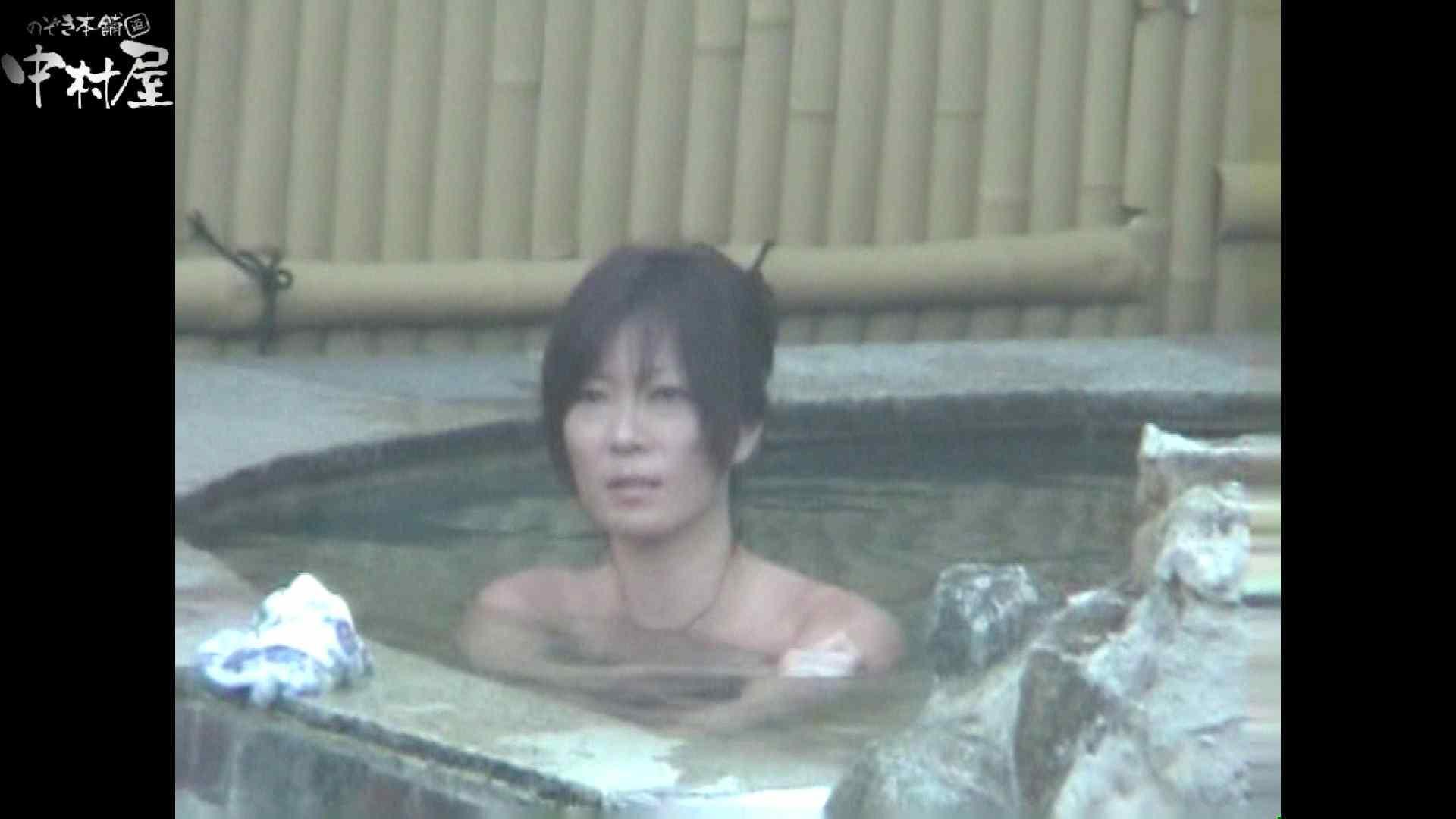 Aquaな露天風呂Vol.972 OLのエロ生活   盗撮  105連発 73