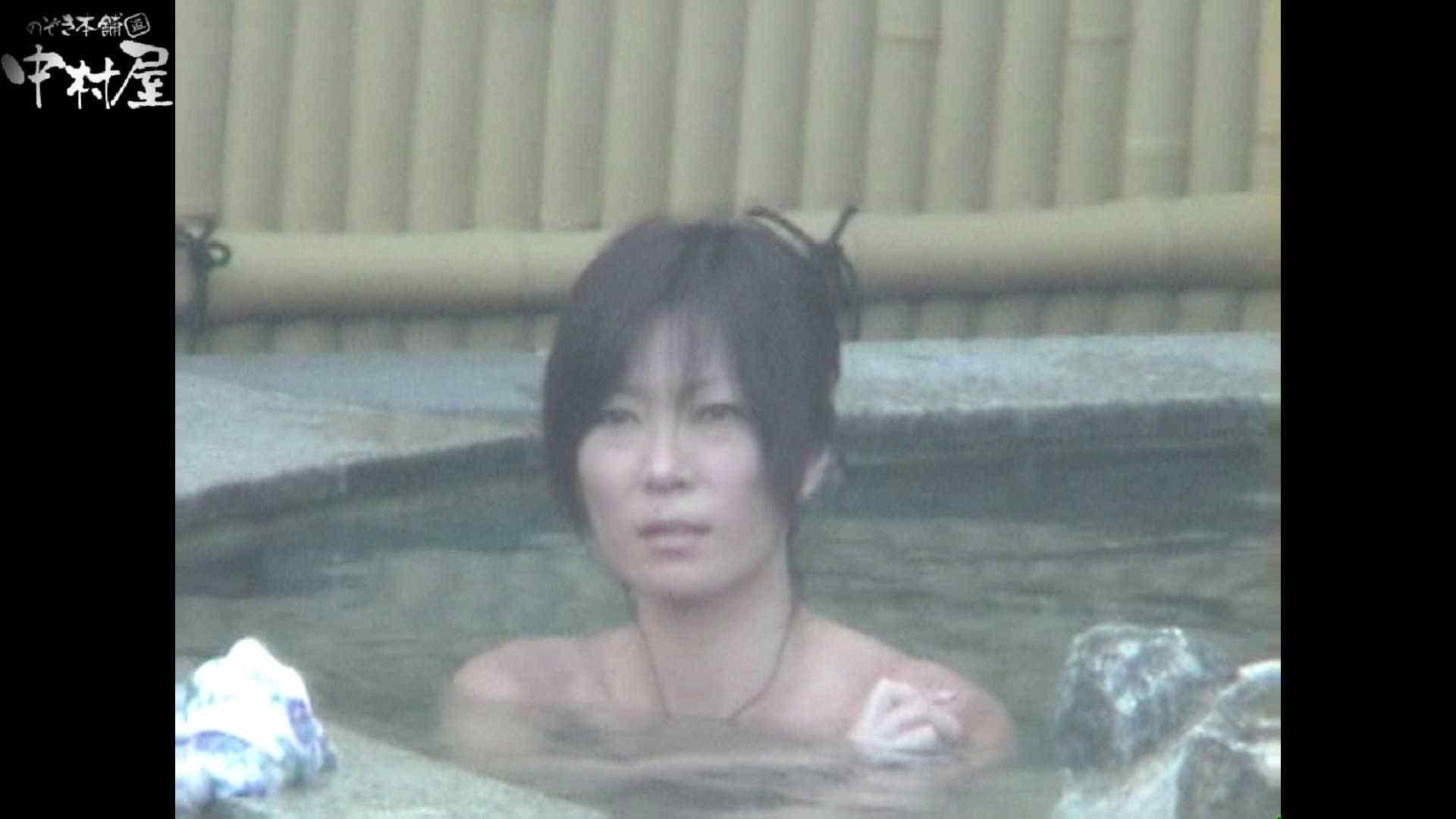 Aquaな露天風呂Vol.972 OLのエロ生活  105連発 78