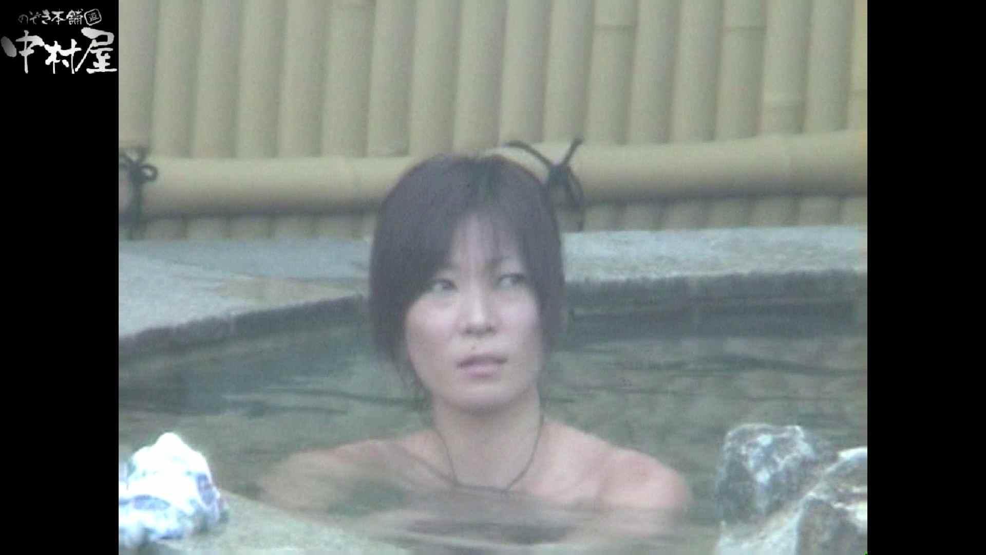 Aquaな露天風呂Vol.972 OLのエロ生活   盗撮  105連発 79