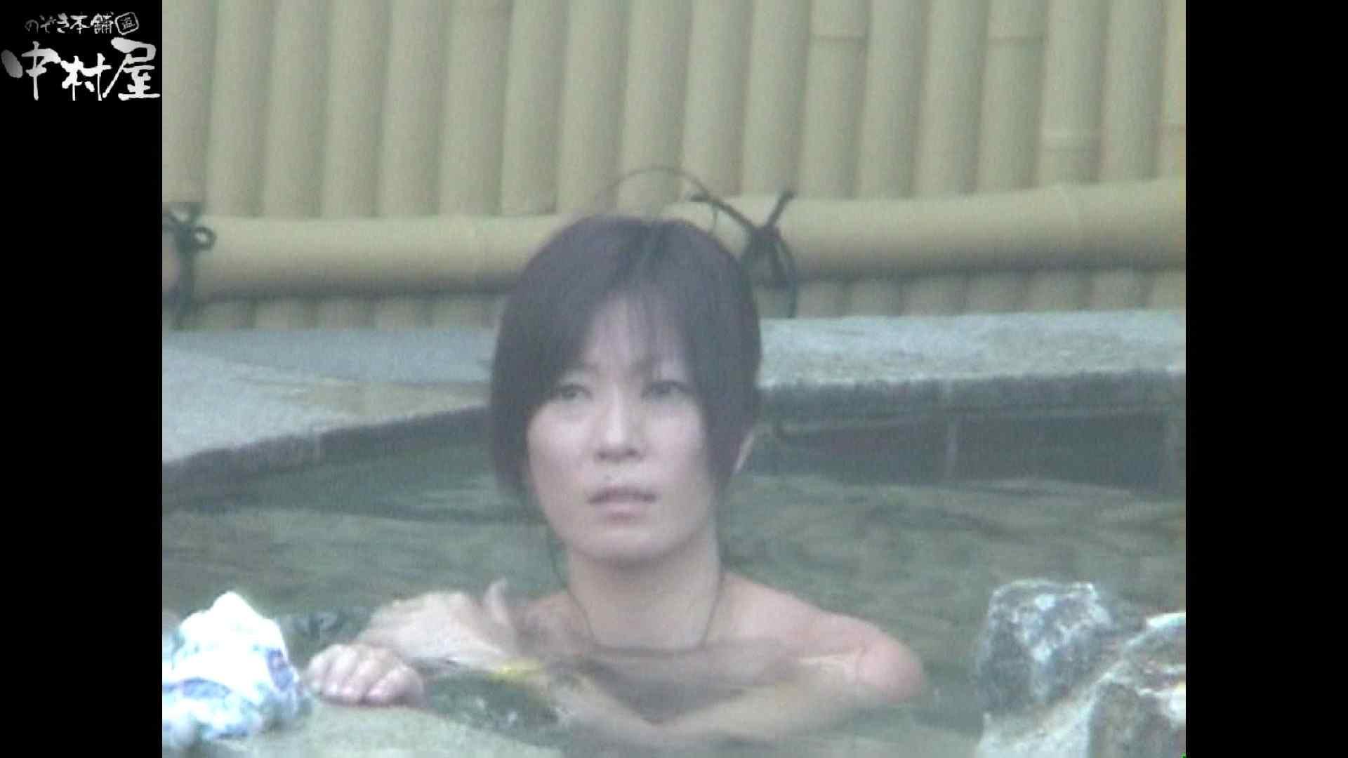 Aquaな露天風呂Vol.972 OLのエロ生活  105連発 81